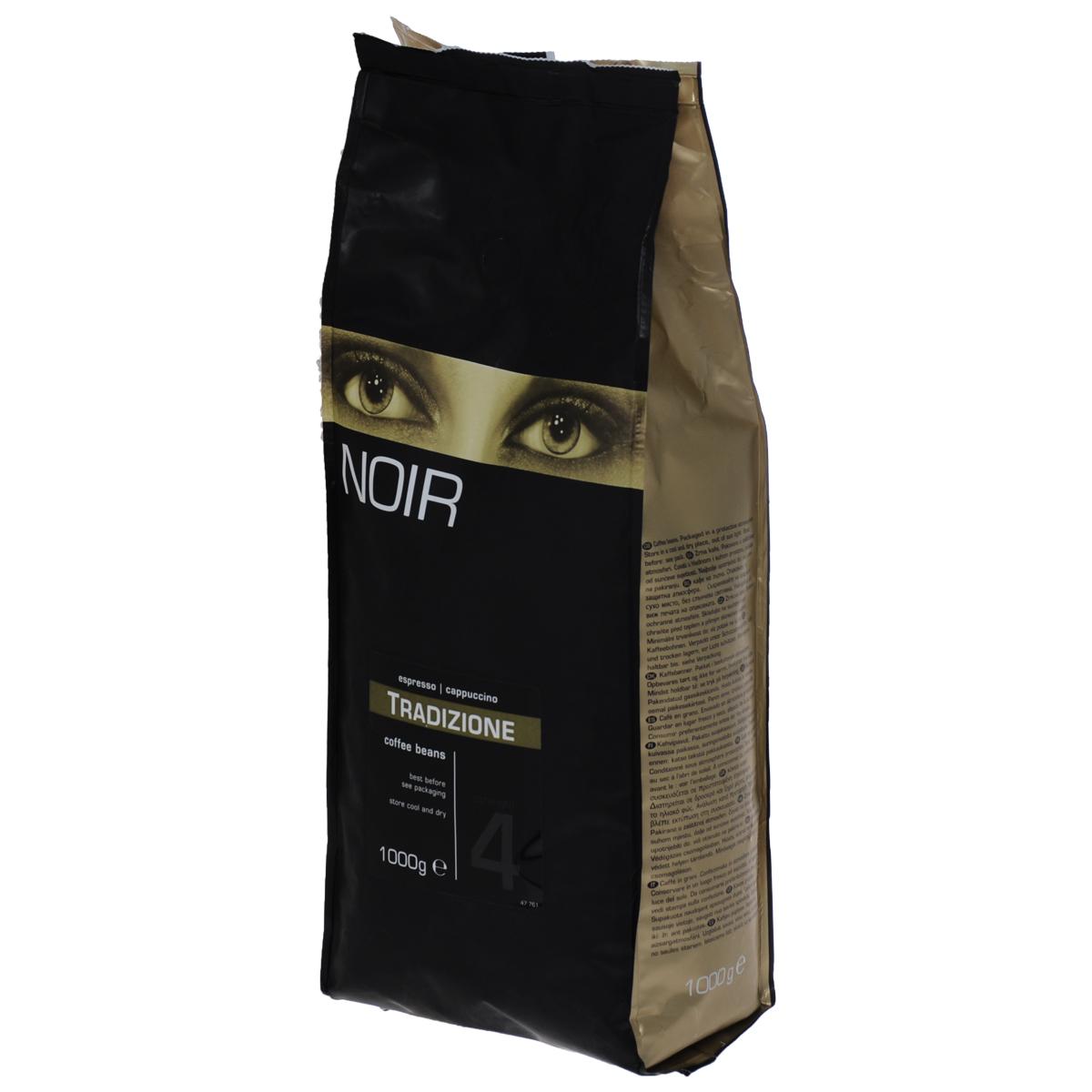 Noir Tradizion кофе в зернах, 1 кг0120710Noir Tradizion - богатый, насыщенный темно-обжаренный кофе. Теплые пряные ароматы дополняют изумительный вкус. Tradizione – это настоящая классика.