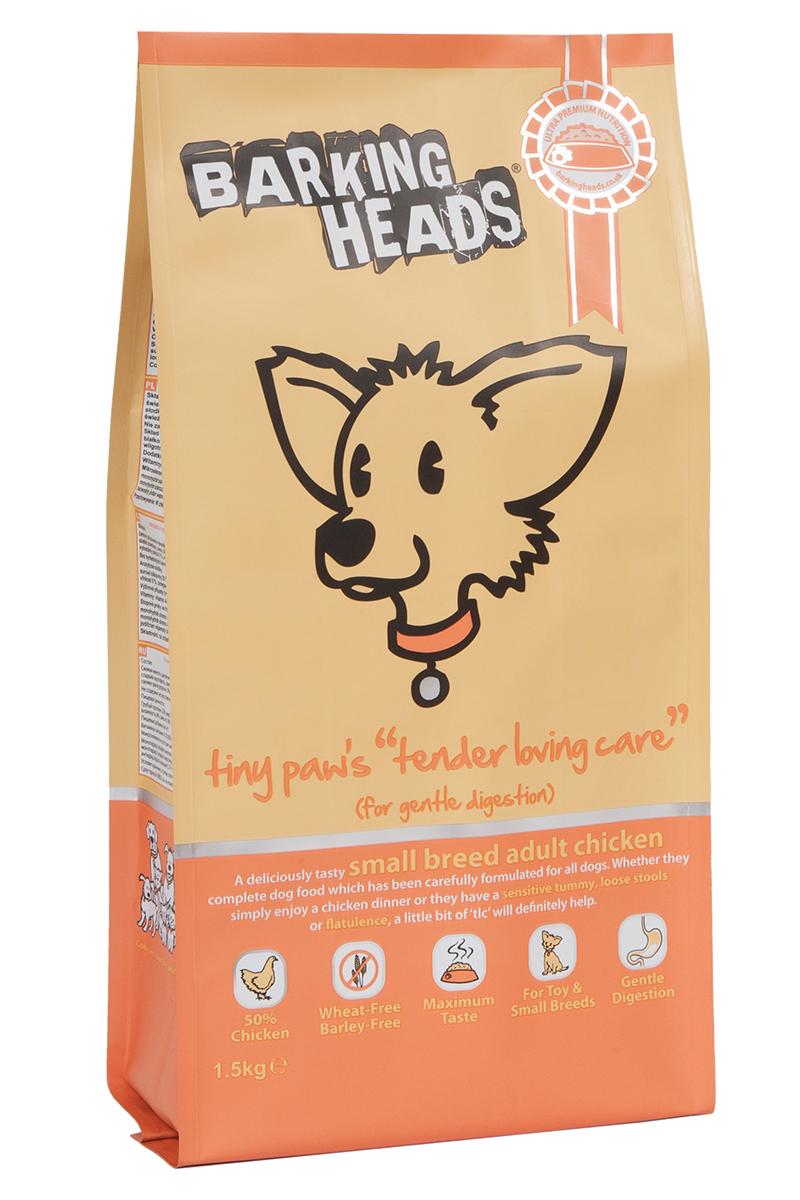 Корм сухой Barking Heads Нежная забота для мелколапого, для собак мелких пород, с чувствительным пищеварением, с курицей и рисом, 1,5 кг18093Сухой корм Barking Heads - вкуснейший полнорационный корм для собак, специально разработанный, чтобы держать наших любимцев в наилучшей форме! Натуральные ингредиенты непременно понравятся вашему питомцу.Состав: свежеприготовленная курица 25%, сушеное куриное мясо 20%, коричневый рис, сладкий картофель, овес, белый рис, куриный жир, 2,5%, куриный бульон 2,5%, свежеприготовленная форель 2%, люцерна, подсолнечное масло, морские водоросли, морковь.Гарантированный анализ (%): белок 22%, содержание жира 14%, зола 7%, клетчатка 3%, влага 8%, Омега-6 3%, Омега-3 1%.Витамины: витамин А 208000 МЕ, витамин D3 1850 МЕ, витамин Е 580 МЕ.Микроэлементы: моногидрат сульфата железа 770 мг, моногидрат сульфата цинка 645 мг, моногидрат сульфата марганца 125 мг, пентагидрат сульфата меди 45 мг, безводный йодат кальция 5,70 мг, селенит натрия 0,65 мг.Товар сертифицирован.