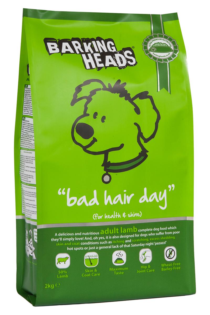 Корм сухой Barking Heads Роскошная шевелюра, для собак, с ягненком и рисом, 2 кг0120710Сухой корм Barking Heads - вкуснейший полнорационный корм для собак, специально разработанный, чтобы держать наших любимцев в наилучшей форме! Натуральные ингредиенты непременно понравятся вашему питомцу.Состав: свежеприготовленная ягнятина 26%, мука из ягненка 20%, коричневый рис, овес, белый рис, люцерна, свежеприготовленная форель 5%, горох, бараний жир 4%, лососевый жир 2%, бульон из баранины 1,5%, морские водоросли, сушеный томат, забота о бедрах и суставах (глюкозамин 350 мг/кг, МСМ 350 мг/кг, хондроитин 240 мг/кг).Гарантированный анализ (%): белок 23%, жиры 17%, Клетчатка 3%, Зола 9%, Влага 8%, Омега-6 2,9%, Омега-3 2,2%.Витамины (на кг): витамин А 16650 МЕ, витамин D3 1480 МЕ, витамин Е 460 МЕ.Комплекс микроэлементов (на кг): моногидрат сульфата железа 617 мг, моногидрат сульфата цинка 514 мг, моногидрат сульфата марганца 101 мг, пентагидрат сульфата меди 37 мг, безводный йодат кальция 4,55 мг, селенит натрия 0,51 мг.Товар сертифицирован.