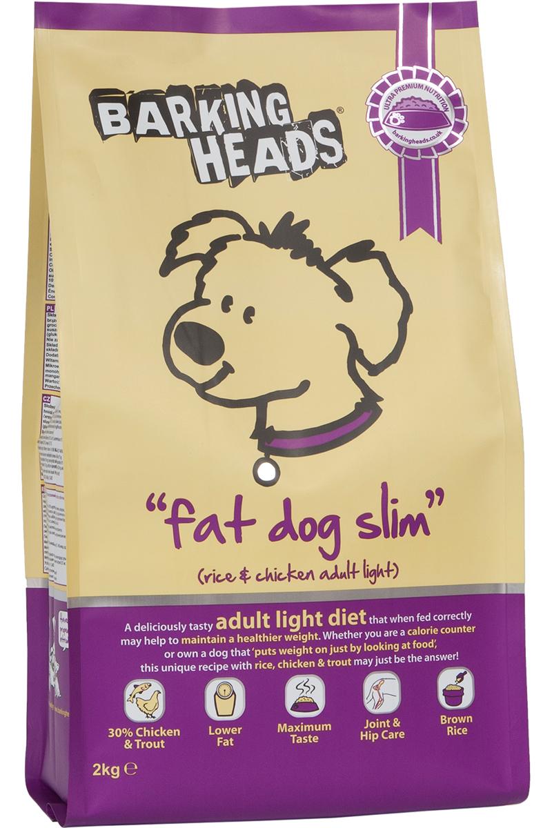 Корм сухой Barking Heads Худеющий толстячок, для собак с избыточным весом, с курицей и рисом, 2 кг0120710Сухой корм Barking Heads - вкуснейший полнорационный корм для собак, специально разработанный, чтобы держать наших любимцев в наилучшей форме! Натуральные ингредиенты непременно понравятся вашему питомцу.Состав: коричневый рис, сушеное куриное мясо 18%, картофель, овес, ячмень, люцерна, свежеприготовленная форель 5%, горох, свежеприготовленная курица 4,5%, подсолнечное масло, куриный бульон 2,5%, морские водоросли, сушеный томат, сушеная морковь, забота о бедрах и суставах (глюкозамин 350 мг/кг, хондроитин 240 мг/кг).Гарантированный анализ (%): белок 20%, содержание жира 9%, клетчатка 5%, зола 8%, влага 8%, Омега-6 2,6%, Омега-3 0,7%.Витамины: витамин А 16650 МЕ, витамин D3 1480 МЕ, витамин Е 460 МЕ.Комплекс микроэлементов: моногидрат сульфата железа 617 мг, моногидрат сульфата цинка 514 мг, моногидрат сульфата марганца 101 мг, пентагидрат сульфата меди 37 мг, безводный йодат кальция 4,55 мг, селенит натрия 0,51 мг.Товар сертифицирован.