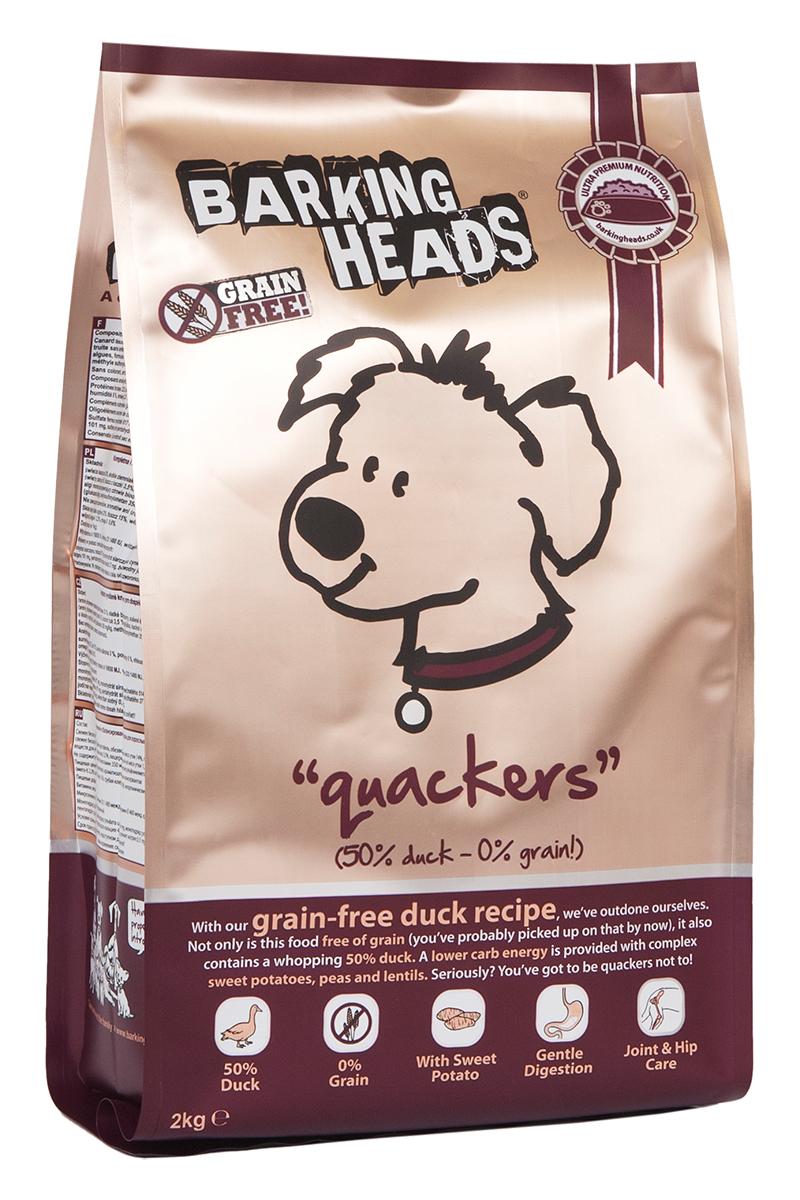 Корм сухой Barking Heads Кряква, для собак, беззерновой, с уткой и бататом, 2 кг18152Сухой корм Barking Heads является беззерновым полноценным питанием для собак. Изделие имеет высокое содержание витаминов и питательных веществ. Сухой корм содержит натуральные компоненты, которые необходимы для полноценного и здорового питания домашних животных. Рецептура корма построена по принципу питания плотоядных.Состав: свежеприготовленная утка 33%, сладкий картофель, сушеное мясо утки 14%, горох, чечевица, свежеприготовленная форель 5%, утиный жир 4%, люцерна, утиный бульон 1,5%, морские водоросли, забота о бедрах и суставах (глюкозамин 350 мг/кг, МСМ 350 мг/кг, хондроитин 240 мг/кг).Гарантированный анализ (%): белок 23%, содержание жира 15%, зола 8%, клетчатка 3%, влага 8%, омега-6 4%, омега-3 2,7%, докозагексаеновая кислота 0,3%.Витамины: витамин А 16650 МЕ, витамин D3 1480 МЕ, витамин Е 460 МЕ.Микроэлементы: моногидрат сульфата железа 617 мг, моногидрат сульфата цинка 514 мг, моногидрат сульфата марганца 101 мг, пентагидрат сульфата меди 37 мг, безводный йодат кальция 4,55 мг, селенит натрия 0,51 мг.Товар сертифицирован.