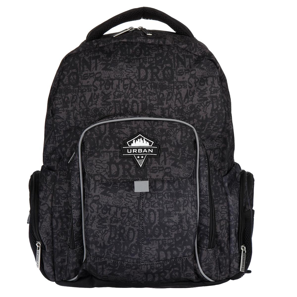 Рюкзак подростковый Proff Urban Style, цвет: серый, черный. UW15-BP-2072523WDРюкзак подростковый Proff Urban Style станет надежным спутником в получении знаний. Он выполнен из полиэстера, имеет оригинальное оформление. Рельеф спинки рюкзака удобен для позвоночника. Рюкзак имеет одно большое отделение, которое закрывается на молнию. Внутри большого отделения расположен сквозной накладной карман на липучке, два небольших кармана для мелочи, три кармашка для ручек или карандашей, а также карабин для ключей. Помимо основного отделения, рюкзак имеет один внешний карман на молнии и один на липучке с лицевой стороны, и по два боковых кармана с каждой стороны, один на молнии, один на липучке. Рюкзак оснащен широкими плечевыми ремнями с поролоновым наполнителем, которые регулируются по длине, и мягкой ручкой для переноски в руке, а удобная спинка анатомической формы будет оберегать вашу спину при длительных нагрузках.