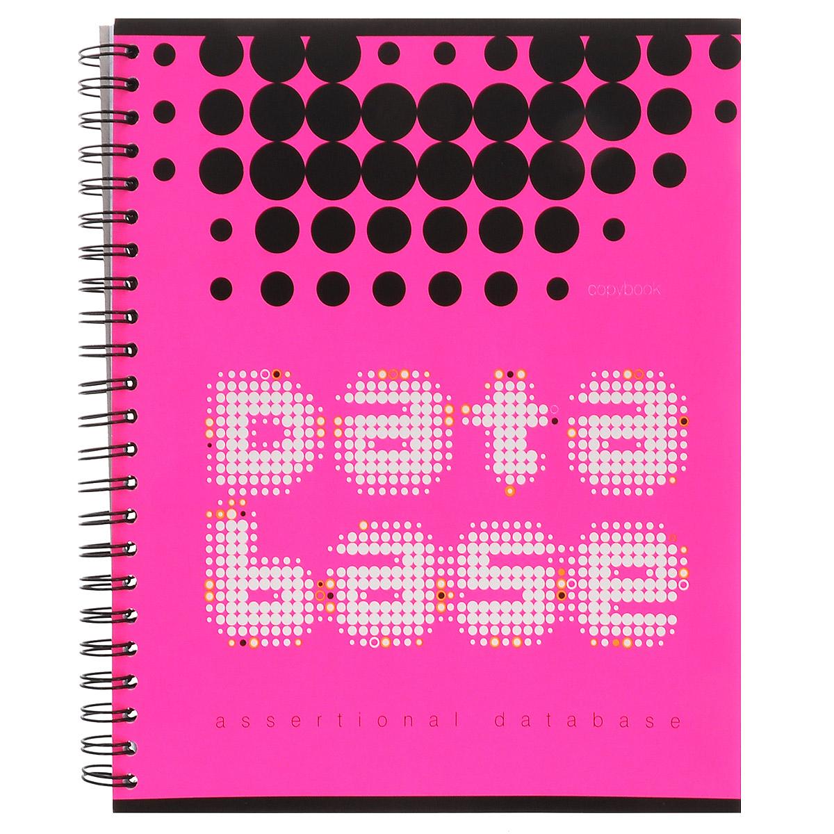 Полиграфика Тетрадь Database 96 листов в клетку цвет розовый черный4601921376272розовый,черныйТетрадь в клетку Полиграфика Database подойдет как школьнику так и в повседневной жизни. Внутренний блок состоит из 96 листов со стандартной линовкой в клетку без полей на стальном гребне. Такое практичное и надежное крепление позволяет вырывать листы и полностью открывать тетрадь на столе. Обложка выполнена из плотного картона с ярким принтом. Благодаря соединению листов на гребне обеспечивается быстрая и удобная навигация по страницам.
