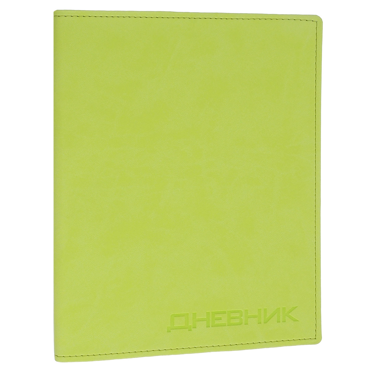 Дневник школьный Триумф Вивелла, цвет: лимонный72523WDШкольный дневник Триумф Вивелла - первый ежедневник вашего ребенка. Он поможет ему не забыть свои задания, а вы всегда сможете проконтролировать его успеваемость.Гибкая, высокопрочная интегральная обложка с закругленными углами прошита по периметру. Надпись нанесена путем вдавленного термотиснения и темнее основного цвета обложки, крепление сшитое. На разворотах под обложкой дневник дополнен политической и физической картой России. Внутренний блок выполнен из качественной бумаги кремового цвета с четкой линовкой темно-серого цвета. В структуру дневника входят все необходимые разделы: информация о школе и педагогах, расписание занятий и факультативов по четвертям. На последней странице для итоговых оценок незаполненные графы изучаемых предметов.
