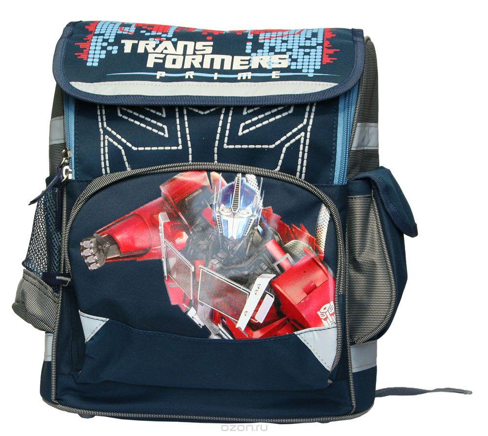 Ранец Seventeen Transformers. Prime, цвет: темно-синий, серый72523WDРанец Seventeen Transformers. Prime выполнен из современных водонепроницаемых и износостойких материалов. Ранец содержит одно вместительное отделение, закрывающееся на молнию и сверху клапаном с помощью застежки-липучки. Внутри отделения расположена перегородка для тетрадей или учебников, стянутая резинкой-фиксатором. Полностью откидывающийся верхний клапан обеспечивает легкий доступ в основное отделение.Под клапаном находится накладной карман на молнии. По бокам расположены два кармана, один из которых карман-сетка на резинке, а другой закрывается на застежку-липучку.Спинка ранца выполнена с использованием облегченной пластиковой вставки и расположенных поролоновых элементов с воздухообменной сеткой, служащих для правильного и безопасного распределения нагрузки на спину ребенка.Ранец оснащен широкими плечевыми ремнями, регулируемыми по длине, текстильной ручкой для переноски в руке. Дно ранца защищено пластиковыми ножками.Светоотражающие элементы на лицевой стороне, боковых стенках и лямках ранца обеспечивают дополнительную безопасность в темное время суток.Рекомендуемый возраст: от 11 лет.