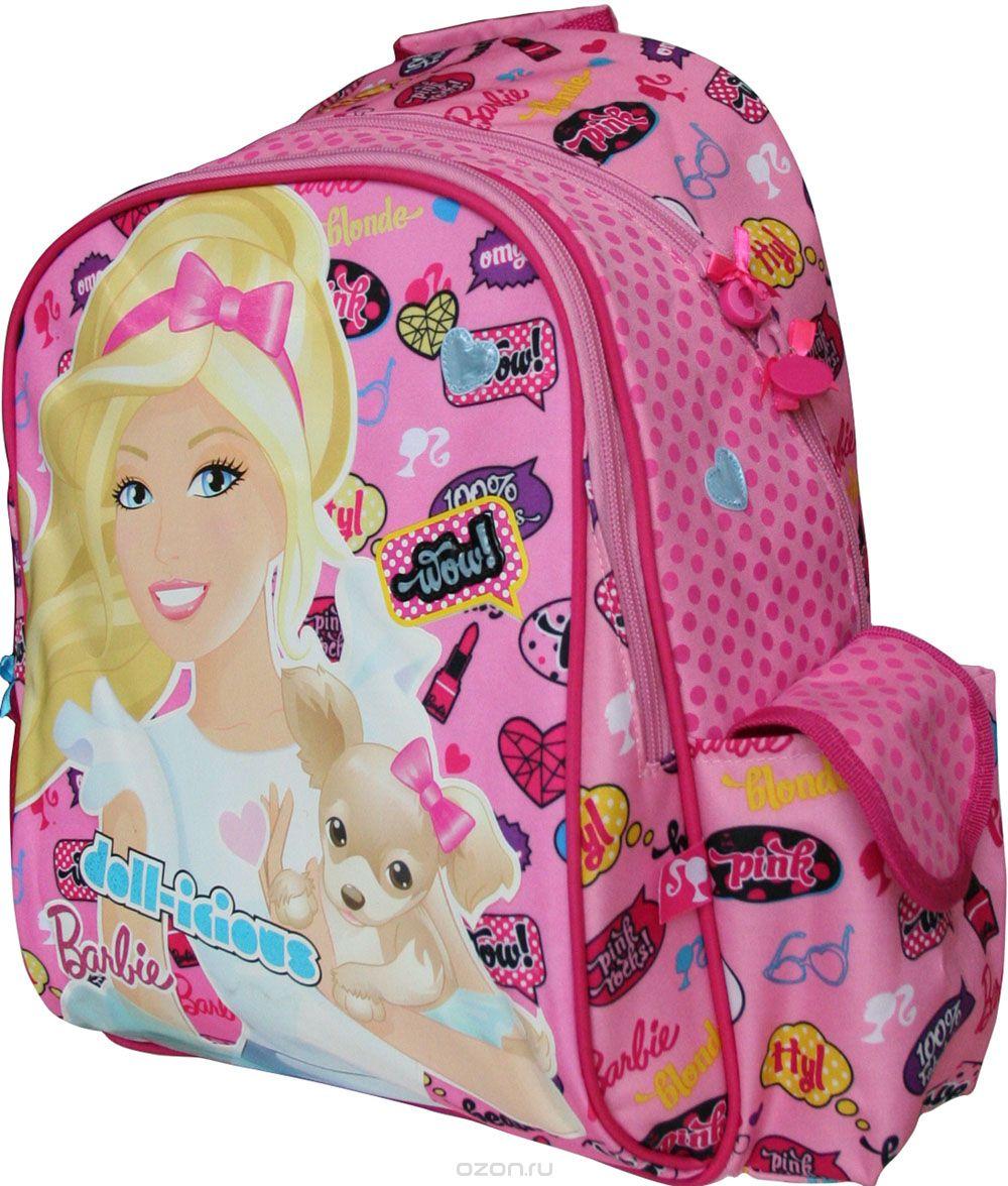 Рюкзак Barbie, цвет: розовый, малиновый. BRDLM-12T-97750007684Рюкзак Barbie с уплотненной спинкой с вентиляционной сеткой. Два отделения, внутри основного отделения находятся два разделителя, внутри другого отделения расположен карман-сетка на резинке. Два кармана по бокам рюкзака. Один карман на липучке и сетчатый карман на резинке.Полумягкая уплотненная спинка выполнена с использованием высокотехнологичного упругого материала (EVA) и специально расположенных эргономических элементов с воздухообменной сеткой, служащих для правильного и безопасного распределения нагрузки на спину ребенка. Лямки рюкзака специальной S-образной формы с поролоном и воздухообменной сеткой регулируются по длине. Данные конструктивные особенности помогут обеспечить максимальный комфорт при ношении рюкзака за спиной ребенку любой комплекции. Текстильная ручка с резиновым обхватом.