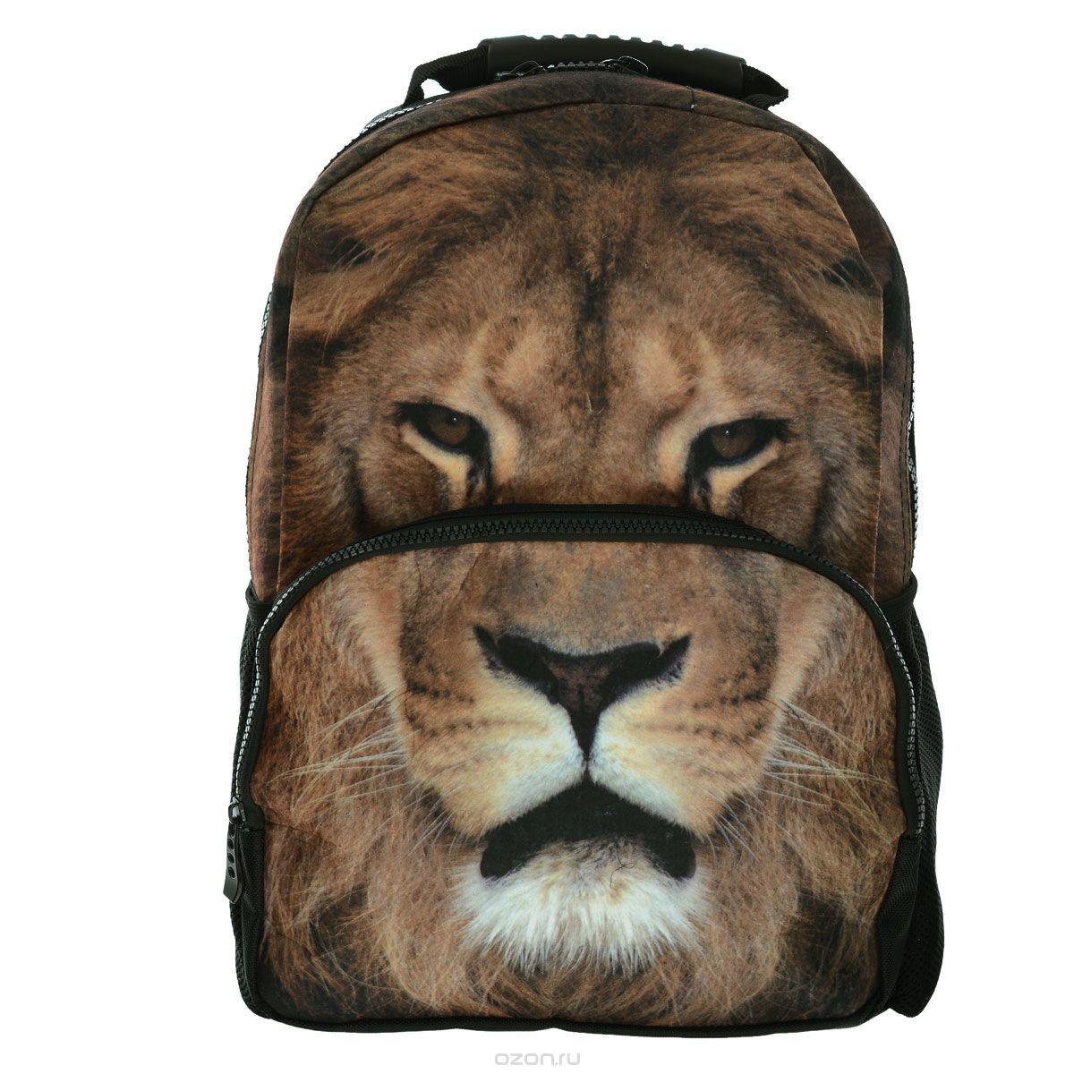 Рюкзак школьный Trend Line Lion, цвет: черный72523WDСтильный школьный рюкзак Trend Line выполнен из полиэстера, дополнен вставкой из флиса, которая оформлена художественной печатью с изображением Lion.Рюкзак имеет одно основное отделение, закрывающееся на застежку-молнию. Снаружи, на лицевой стороне, рюкзака размещен накладной карман на молнии, внутри которого предусмотрен еще один накладной карман на липучке. С двух сторон изделия расположены два накладных сетчатых кармашка. В верхней части изделия предусмотрена эргономичная ручка для переноски, а также предусмотрены регулируемые лямки.Такой рюкзак станет незаменимым спутником вашего ребенка в походах за знаниями.