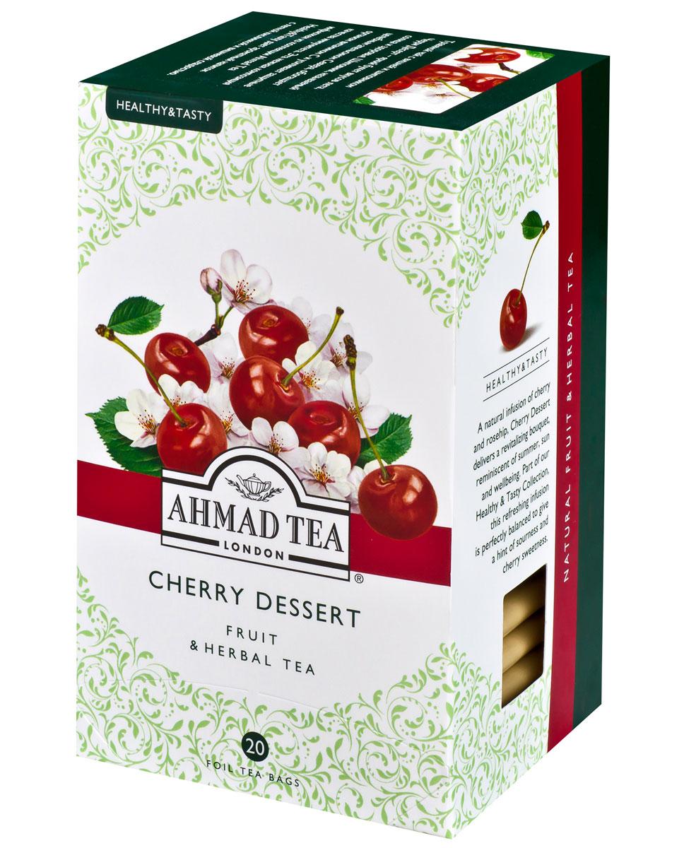Ahmad Tea Cherry Dessert травяной чай в фольгированных пакетиках, 20 шт0120710Травяной чай с вишней и шиповником Ahmad Cherry Dessert - яркий букет вкусов лета, солнца и оптимизма. Шиповник называют целебным апельсином Севера благодаря повышенному содержанию витамина С. Эта нежная композиция инфьюжен из коллекции Ahmad Tea Healthy&Tasty дает ароматный напиток с легкой кислинкой и вишневой сладостью.Заваривать 5 минут.