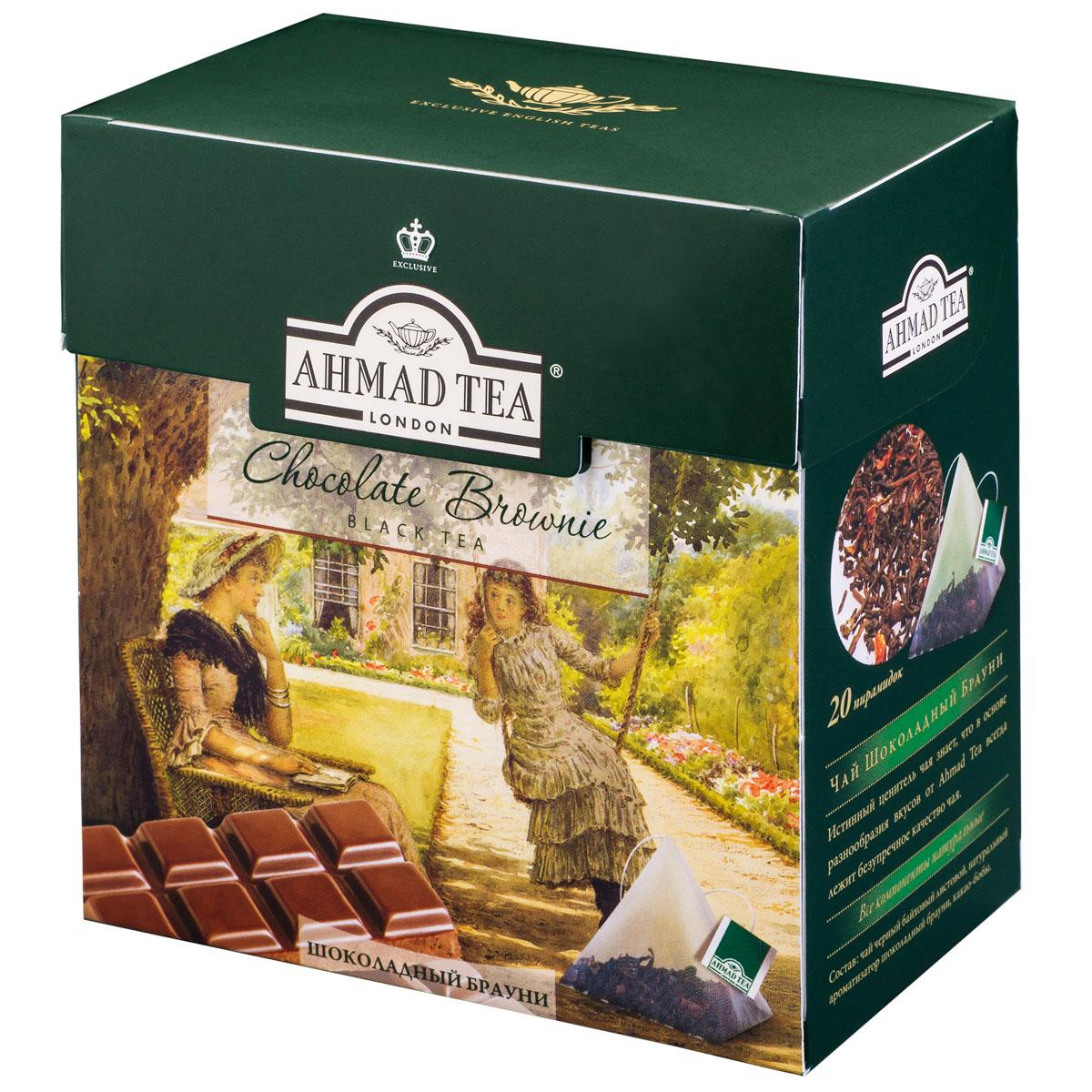 Ahmad Tea Chocolate Brownie черный чай в пирамидках, 20 шт0120710Ahmad Tea Chocolate Brownie - это изысканный вкус черного шоколада в сочетании с терпким черным чаем провинции Ассам и утонченным цейлонским чаем. Безупречная лаконичность классического совершенства.Заваривать 5-7 минут, температура воды 100°С.