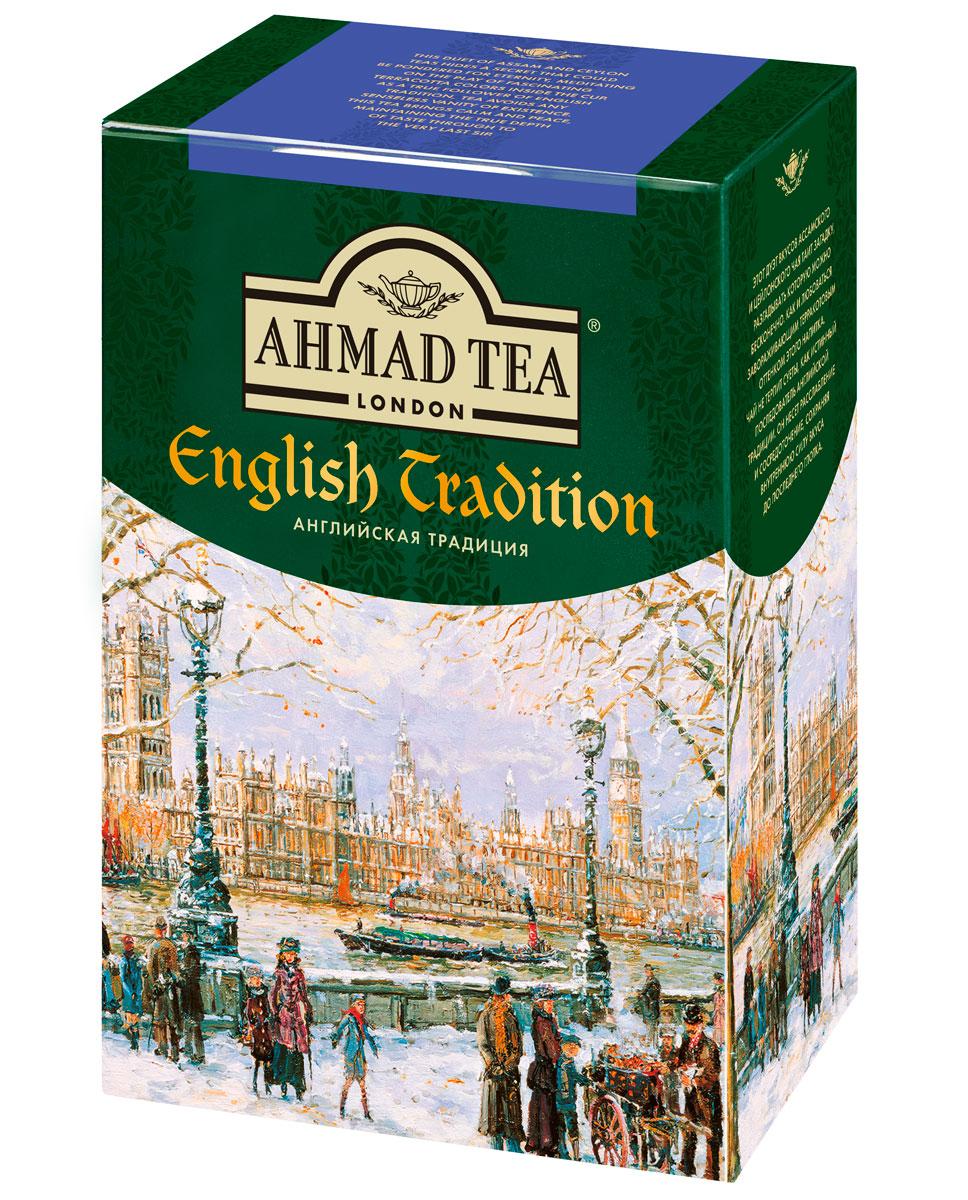 Ahmad Tea English Tradition черный чай, 90 г0120710В основе этого английского рецепта лежит превосходное сочетание цейлонского чая высшего качества и яркого характерного чая Ассам, выращенного на знаменитых английских плантациях Ассама в Северной Индии. Оригинальный купаж Цейлонского чая с Ассамским чаем особенно понравится всем любителям классических черных чаев. Купаж Цейлонский чай с Ассамским чаем от Ahmad Tea London - это изысканная смесь отборных листьев стандарта Orange Pekoe (по этой технологии с куста собираются лишь два самых верхних, богатых соками, следующих за почкой, листка). Настой обладает темным цветом, с терракотовым оттенком, насыщенным ярким вкусом и ароматом. Чай можно подавать с молоком или лимоном.
