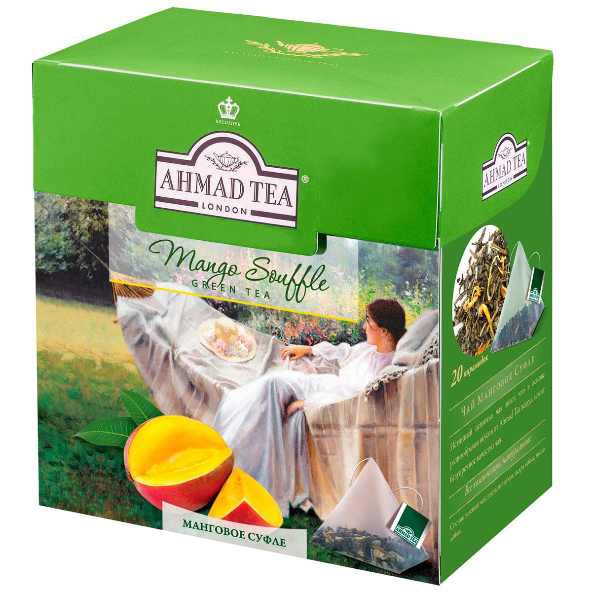 Ahmad Tea Mango Souffle зеленый чай в пирамидках, 20 шт0120710Ahmad Tea Mango Souffle - трио экзотичного манго, утонченного личи и китайского зеленого чая дарят чашечку светло-фисташкового настоя со сбалансированным вкусовым букетом сочной сладости манго, терпкой нотки зеленого чая, дополненных оригинальной кислинкой ягоды личи в послевкусии.Заваривать 4-6 минут, температура воды 90°С.