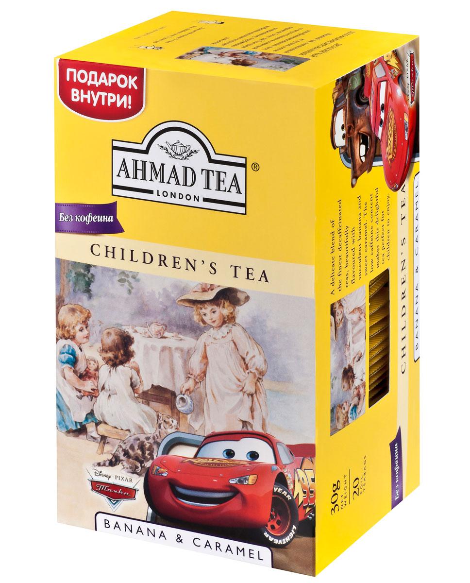 Ahmad Tea Banana&Caramel черный декофеинизированный детский чай в пакетиках, 20 шт0120710Нежный чай Ahmad Banana&Caramel, составленный из лучших сортов декофеинизированных чаев, со вкусом банана и сливочной карамели. Этот чай благодаря пониженному содержанию кофеина идеально подходит для детей.Заваривать 3-5 минут, температура воды 100°С.