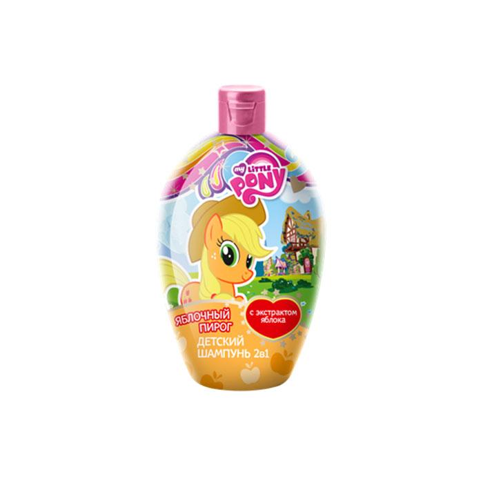 My little pony Шампунь 2в1 Яблочный пирог, детский, с экстрактом яблока, 300 млAC-2233_серыйНежный шампунь с натуральным экстрактом яблока бережно очистит и распутает волосики, наполнит их силой и энергией. Волосы блестящие и шелковистые, как грива маленьких Пони! Для детей любого возраста.Не содержит красителей, аллергенов, SLS, парабенов, силиконов и минеральных масел.Товар сертифицирован.