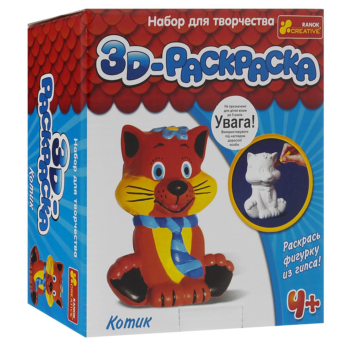 """Набор для творчества Ranok """"3D-раскраска. Котик"""" обязательно порадует малыша и подарит увлекательный досуг. Дети очень любят проявлять свою фантазию, раскрашивая различные рисунки. Вместо обычной раскраски предоставляется возможность раскрасить настоящую игрушку. Гипсовая скульптура """"Котик"""" обретет свои краски, а творческий процесс принесет ребенку истинное удовольствие! 3D-раскраски развивают творческое мышление, фантазию, мелкую моторику рук, внимательность и аккуратность. В набор для творчества """"3D - раскраска. Котик"""" входит: гипсовая фигурка, краски, кисточка. Для детей от 4 лет."""