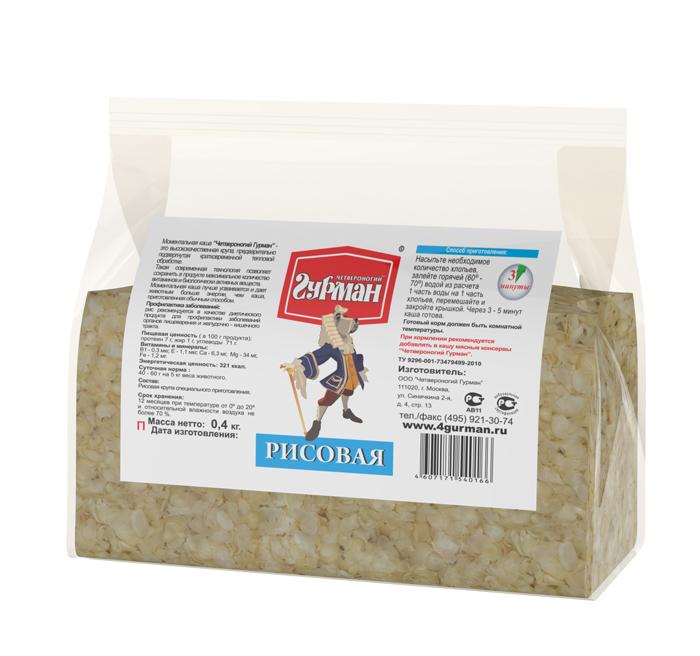Рисовая каша моментального приготовления для собак Четвероногий гурман, пакет 400 г0120710Рисовая каша моментального приготовления Четвероногий гурман произведена из высококачественной рисовой крупы. В процессе производства сырье подвергается кратковременному воздействию высокой температуры и давления, благодаря этому сохраняется максимум полезных свойств и питательной ценности продукта. Крупы - необходимый элемент полноценного рациона собаки. Моментальная каша лучше усваивается и дает собаке больше энергии, чем каша, сваренная обычным способом. Для приготовления кашу необходимо залить горячей (не кипящей) водой и подождать, пока блюдо остынет до комнатной температуры. Полезные свойства рисовой каши: - Используется в качестве диетического продукта. Полезна для профилактики заболеваний органов пищеварения и желудочно-кишечного тракта. - Понижает уровень холестерола. Является наименее аллергенным продуктом из зерновых. Состав: рисовая крупа специального приготовления. Пищевая ценность (в 100 г продукта): протеин 7 г, жир 1 г, углеводы 71 г. Витамины и минералы: В1 0,3 мкг, E 1,1 мг, Ca 6,3 мг, Mg 34 мг, Fe 1,2 мг. Энергетическая ценность: 321 ккал.Товар сертифицирован.