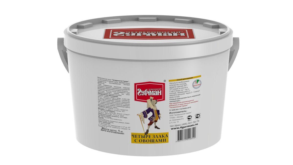 Хлопья моментального приготовления для собак Четвероногий гурман 4 злака, с овощами, 1 кг0120710Мультизерновые хлопья моментального приготовления Четвероногий гурман произведены из высококачественной крупы с добавлением моркови. В процессе производства сырье подвергается кратковременному воздействию высокой температуры и давления, благодаря этому сохраняется максимум полезных свойств и питательной ценности продукта. Крупы - необходимый элемент полноценного рациона собаки. Моментальные хлопья лучше усваиваются и дают собаке больше энергии, чем крупа, сваренная обычным способом. Для приготовления хлопья необходимо залить горячей (не кипящей) водой и подождать, пока блюдо остынет до комнатной температуры. Полезные свойства хлопьев 4 злака: - Снижают уровень сахара в крови и риск сердечно-сосудистых заболеваний. - Способствуют выводу из организма токсинов, радионуклидов и пестицидов. - Используются для укрепления иммунитета, профилактики ожирения. - Нормализуют работу желудочно-кишечного тракта. - Хлопья богаты белками, углеводами, калием, фосфором, цинком и витаминами группы B.Состав: смесь овсяных, пшеничных, ржаных, ячменных хлопьев, морковь. Пищевая ценность (в 100 г продукта): протеин 10,8 г, жир 3,2 г, углеводы 63 г. Витамины и минералы: A 140,7 мкг, B1 0,4 мкг, B4 77,6 мкг, E 2,3 мкг, P 334 мг, K 354 мг, Mg 112 мг, Ca 63 мг. Энергетическая ценность: 317 ккал.Товар сертифицирован.