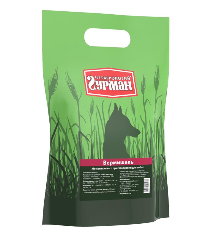 Вермишель моментального приготовления для собак Четвероногий гурман, пакет 1 кг0120710Вермишель моментального приготовления для собак Четвероногий гурман производится из хлебопекарной муки с низким содержанием клейковины, затем подвергается термической обработке. Продукт изготовлен из экологически чистых ингредиентов, не содержит красителей, ароматизаторов, консервантов. Полезные свойства вермишели: - В состав входит пальмовое масло. Его получают из плодов гвинейской масличной пальмы - это единственное твердое растительное масло, близкое по составу к животному жиру. - Богатейший источник витамина E, который важен для профилактики заболеваний глаз, нервной системы, мышц и кожи. - Благодаря высокой калорийности вермишель рекомендуется для набора веса животным.Для приготовления вермишель необходимо залить горячей (не кипящей) водой и подождать, пока блюдо остынет до комнатной температуры. Состав: мука пшеничная, масло пальмовое, вода, соль, гуаровая камедь. Пищевая ценность в 100 г продукта: протеин 8 г, жир 21 г, углеводы 52 г. Витамины и минералы: Е 0,7 мкг, Ca 151 мг, P 99 мг. Энергетическая ценность: 430 ккал.Товар сертифицирован.