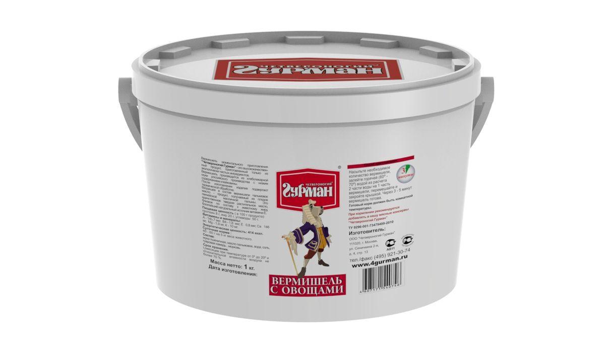 Вермишель моментального приготовления для собак Четвероногий гурман, с овощами, 1 кг18149Вермишель моментального приготовления для собак Четвероногий гурман производится из хлебопекарной муки с низким содержанием клейковины, затем подвергается термической обработке. Продукт изготовлен из экологически чистых ингредиентов, не содержит красителей, ароматизаторов, консервантов. Полезные свойства вермишели: - В состав входит пальмовое масло. Его получают из плодов гвинейской масличной пальмы - это единственное твердое растительное масло, близкое по составу к животному жиру. - Богатейший источник витамина E, который важен для профилактики заболеваний глаз, нервной системы, мышц и кожи. - Благодаря высокой калорийности вермишель рекомендуется для набора веса животным.Для приготовления вермишель необходимо залить горячей (не кипящей) водой и подождать, пока блюдо остынет до комнатной температуры. Состав: мука пшеничная, масло пальмовое, вода, соль, гуаровая камедь, морковь. Пищевая ценность (в 100 г продукта): протеин 8 г, жир 20 г, углеводы 50 г. Витамины и минералы: A 140,7 мкг, В4 1,6 мкг, E 0,8 мкг, Ca 146 мг, Mg 1,9 мг, K 10 мг. Энергетическая ценность: 414 ккал. Товар сертифицирован.
