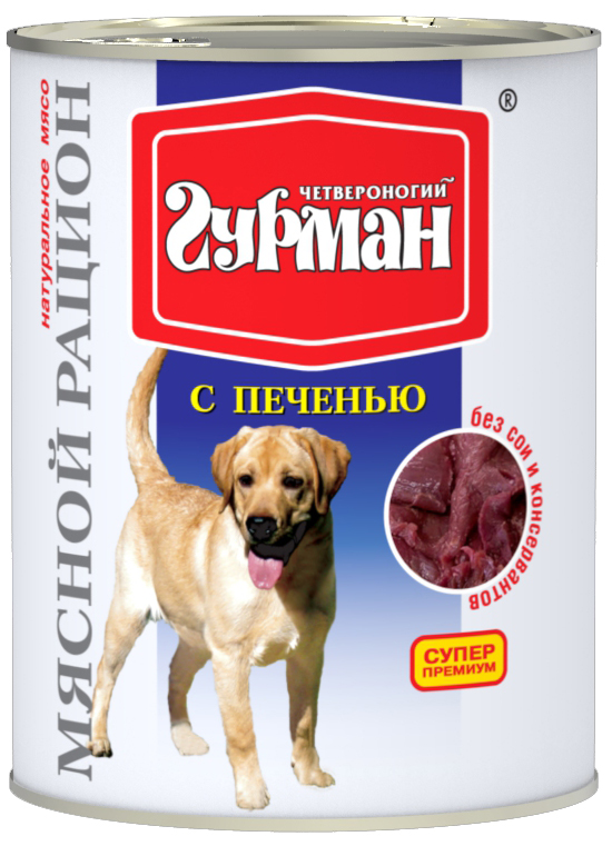 Консервы для собак Четвероногий гурман Мясной рацион, с печенью, 850 г