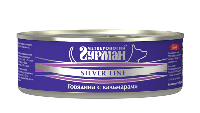Консервы для собак Четвероногий гурман Silver Line, говядина с кальмарами в желе, 100 г0120710Консервы для собак Четвероногий гурман Silver Line - это влажный мясной корм с добавлением настоящей морской рыбы и превосходных морепродуктов. В производстве используется сырье стандарта Human grade, пригодное для употребления в пищу человеком. Корм обогащен натуральным витаминным комплексом (морские водоросли, пивные дрожжи, рыбий жир) и полиненасыщенными жирными кислотами омега-3 и омега-6. Состав: говядина, кальмары, масло подсолнечное, желирующая добавка, морские водоросли, соль йодированная, рыбий жир, автолизат пивных дрожжей, вода. Пищевая ценность (в 100 г продукта): протеин 9,5 г, жир 8 г, влага 85 г, сырая зола 2 г, соль 0,8 г. Минеральные вещества (в 100 г продукта): фосфор 0,95 г, кальций 0,2 г. Энергетическая ценность (на 100 г): 110 ккал. Товар сертифицирован.