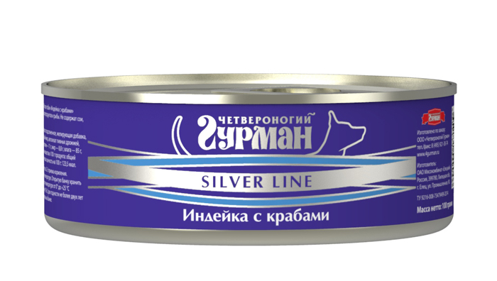 Консервы для собак Четвероногий гурман Silver Line, индейка с крабами в желе, 100 г0120710Консервы для собак Четвероногий гурман Silver Line - это влажный мясной корм с добавлением настоящей морской рыбы и превосходных морепродуктов. В производстве используется сырье стандарта Human grade, пригодное для употребления в пищу человеком. Корм обогащен натуральным витаминным комплексом (морские водоросли, пивные дрожжи, рыбий жир) и полиненасыщенными жирными кислотами омега-3 и омега-6. Состав: мясо индейки, крабовые палочки, масло подсолнечное, желирующая добавка, морские водоросли, соль йодированная, рыбий жир, автолизат пивных дрожжей, вода. Пищевая ценность (в 100 г продукта): протеин 11 г, жир 8,5 г, влага 85 г, сырая зола 2 г, соль 0,8 г. Минеральные вещества (в 100 г продукта): фосфор 0,95 г, кальций 0,2 г. Энергетическая ценность (на 100 г): 123,5 ккал.Товар сертифицирован.