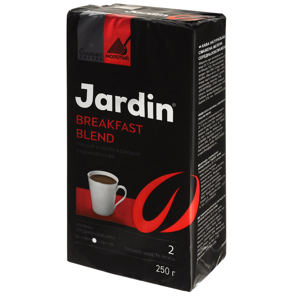 Jardin Breakfast Blend кофе молотый, 250 г101246Два сорта эксклюзивной Арабики - Бразилия Сул де Минас и Гватемала Антигуа - соединяются в утонченной композиции JJardin Breakfast Blend создавая мягкий и глубокий вкус необычайно ароматного кофе.