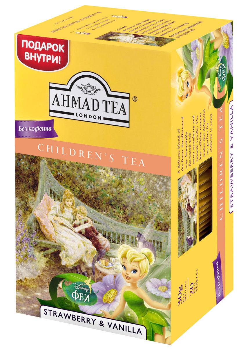 Ahmad Tea Strawberry&Vanilla черный декофеинизированный детский чай в пакетиках, 20 шт0120710Ahmad Strawberry&Vanilla - нежный чай, составленный из лучших декофеинизированных чаев со вкусом летней клубники и ванили. Этот чай благодаря пониженному содержанию кофеина идеально подходит для детей.Заваривать 3-5 минут, температура воды 100°C.