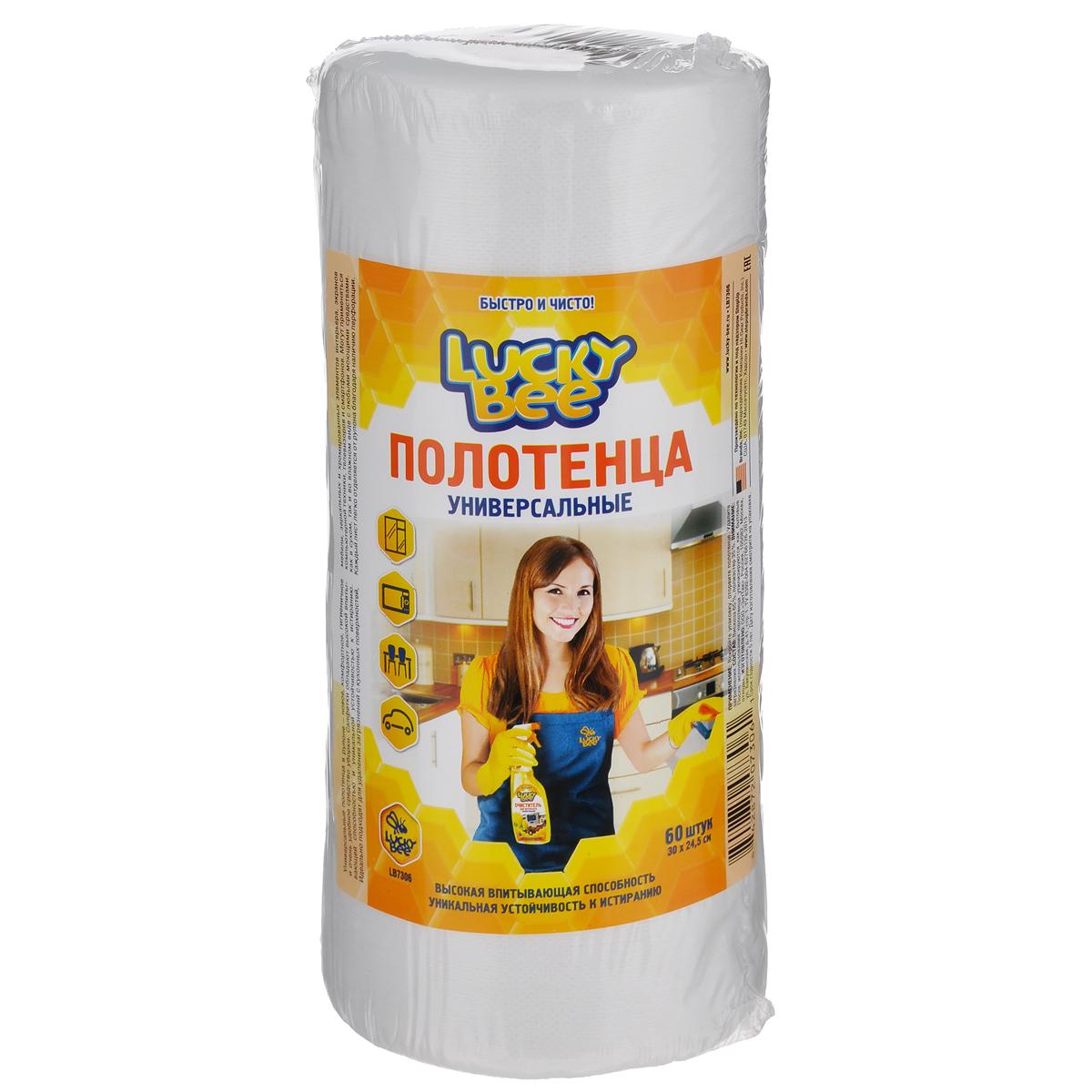 Полотенца Lucky Bee универсальные, цвет: белый, 30 см х 24,5 см, 60 шт649Универсальные полотенца в рулоне Lucky Bee изготовлены из 65% вискозы и 35% полиэстера. В наборе - 60 штук. Изделия обладают высокой впитывающей способностью и уникальной устойчивостью к истиранию. Идеально подходят для удаления загрязнений с кухонных поверхностей, мебели, зеркальных и хромированных элементов интерьера, экранов компьютерной техники, телевизоров и смартфонов. Полотенца могут применяться как в сухом, так и во влажном виде с любыми моющими средствами. Каждый лист легко отделяется от рулона благодаря наличию перфорации. Размер полотенца: 30 см х 24,5 см.