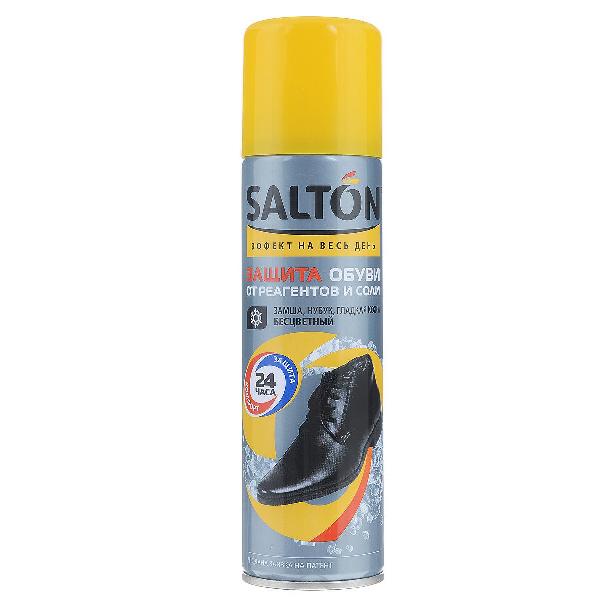 Защита обуви от реагентов и соли Salton, цвет: бесцветный, 250 млRC-100BPCСредство Salton предназначено для предотвращения появления солевых разводов на поверхности обуви. Обеспечивает длительную защиту от воздействия антигололедных реагентов, снега, грязи и воды. Подходит для изделий из гладкой кожи, замши, велюра, нубука, текстиля и мембранных материалов.Не использовать для лаковой кожи!Состав: 5% но 30%: алифатический растворитель, пропеллент (бутан, изобутан, пропан).