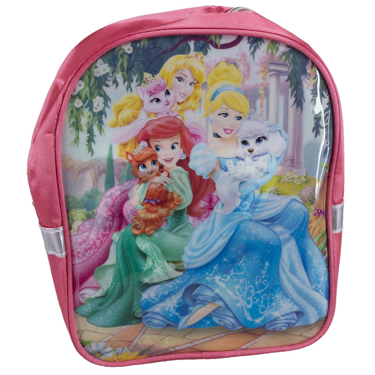 Рюкзак детский  Disney Princess , цвет: розовый. PRCB-UT4-511 -  Ранцы и рюкзаки