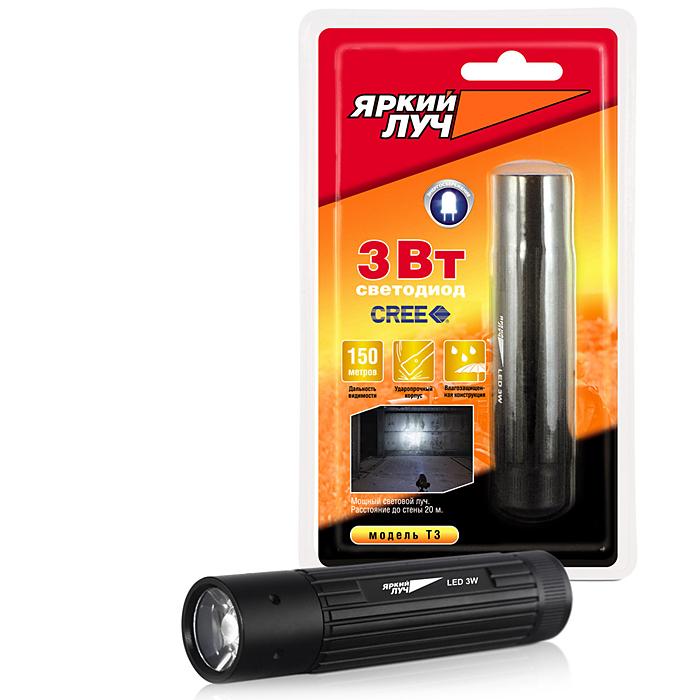 Фонарь ручной Яркий Луч T3KOCAc6009LEDОписание: Светодиодный металлический фонарь Количество ламп: Мощныйсветодиод CREE LED 3Вт, 200 лм.Питание: 3хАAА (R03), в комплект не входят.Материал корпуса: авиационный алюминий.Размеры: 165 x 46 мм (длина х диаметр)Дополнительно: Сверхъяркий светодиод CREE и мощная фокусирующая линза обеспечивают концентрированный световой луч, дальность видимости более 50 метров. В фонаре обеспечен эффективный теплоотвод для защиты светодиода от перегрева. Ремешок для крепления на запястье. Влагозащищенный, противоударный корпус.