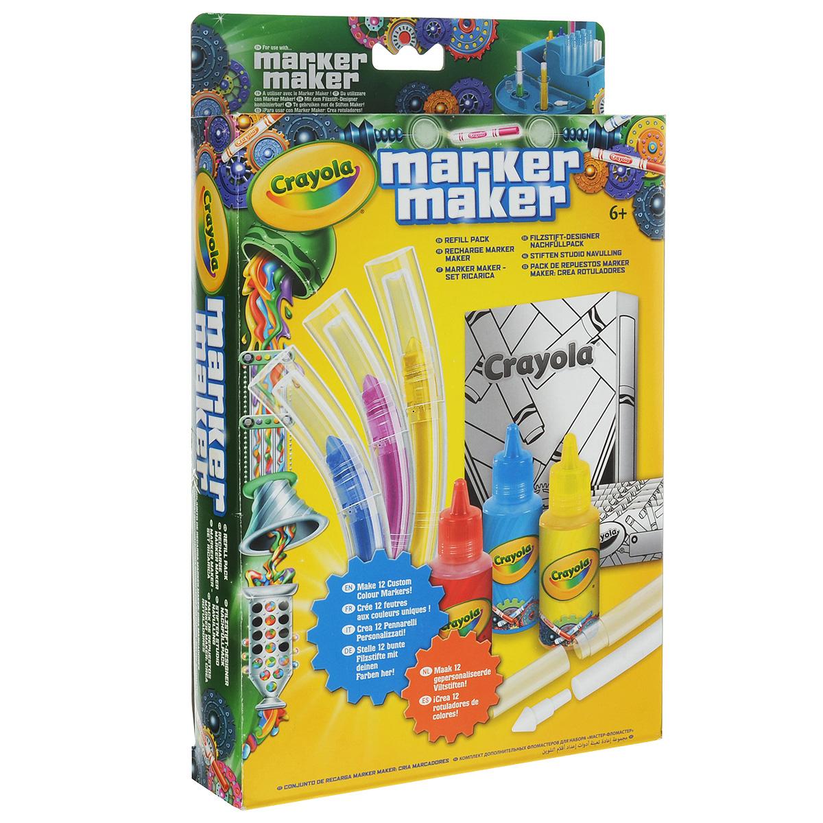 """Набор аксессуаров Crayola Мастер-фломастер730396Набор аксессуаров Мастер-фломастер является комплектом дополнительных фломастеров для фабрики по производству фломастеров """"Мастер-фломастер"""" от Crayola.В комплект входят 12 наборов для сборки фломастеров (корпуса, стержни, наконечники, колпачки, заглушки, наклейки), 3 баночки с чернилами красного, синего и желтого цветов и 2 коробочки для упаковки и хранения. Всего этого достаточно для создания фломастеров с уникальными цветами. Вся продукция Crayola выпускается из нетоксичных и безопасных материалов, поэтому никак не навредит здоровью вашего ребенка.Увлекательный процесс создания фломастеров своими руками подарит юному художнику массу удовольствия, и поможет развить творческое мышление, аккуратность и художественный вкус.Рекомендуется для детей: от 6 лет."""