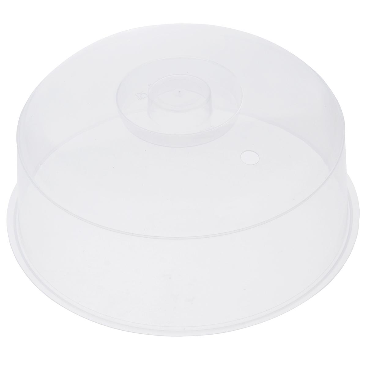Крышка для микроволновой печи Idea, цвет: прозрачный, диаметр 24,5 см54 009312Крышка для микроволновой печи Idea изготовлена из высококачественного прозрачного полипропилена. Изделие предназначено для разогрева пищевых продуктов в микроволновой печи. Просто накройте блюдо крышкой и поставьте в микроволновую печь. Пища разогреется быстрее, а внутренние стенки печи останутся чистыми.