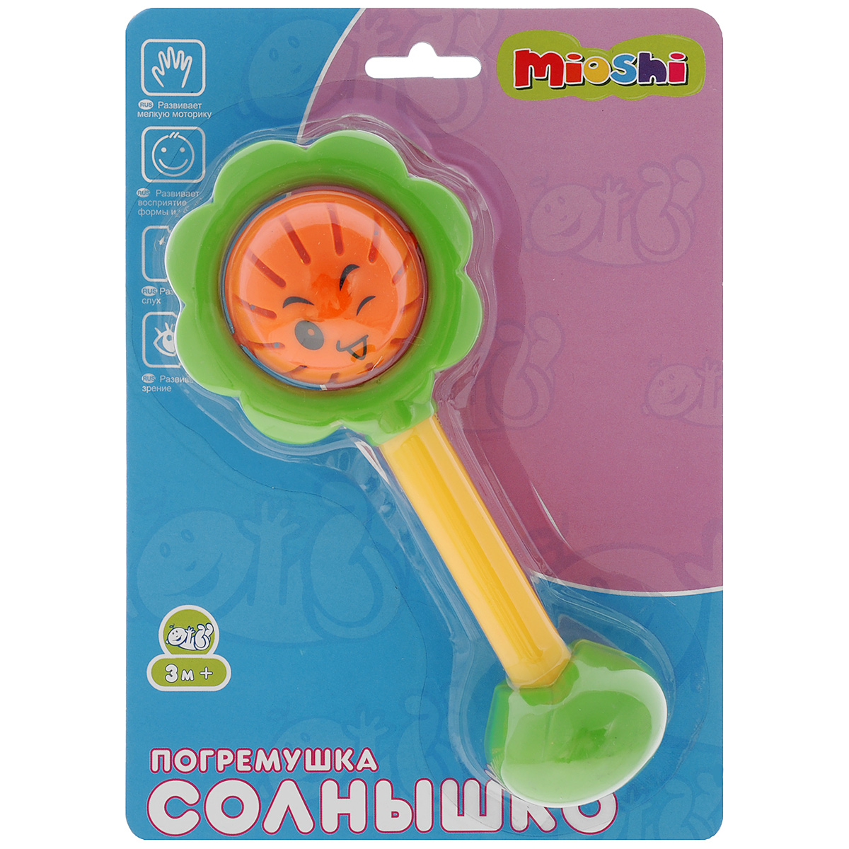 Развивающая игрушка-погремушка Mioshi Солнышко развивающая игрушка погремушка mioshi черепашка