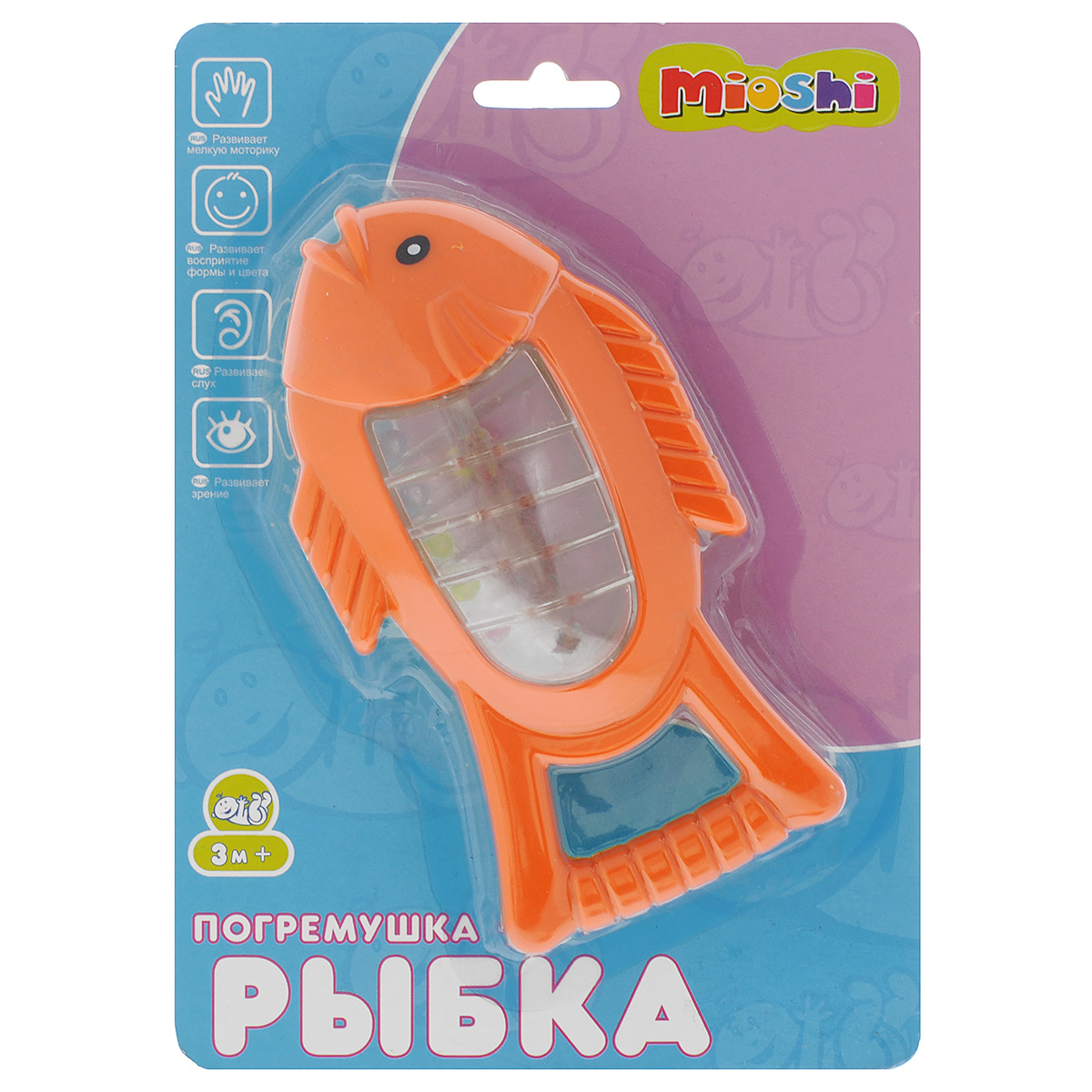 Развивающая игрушка-погремушка Mioshi Рыбка, цвет: оранжевый погремушка mioshi гибкий шар цвет желтый голубой