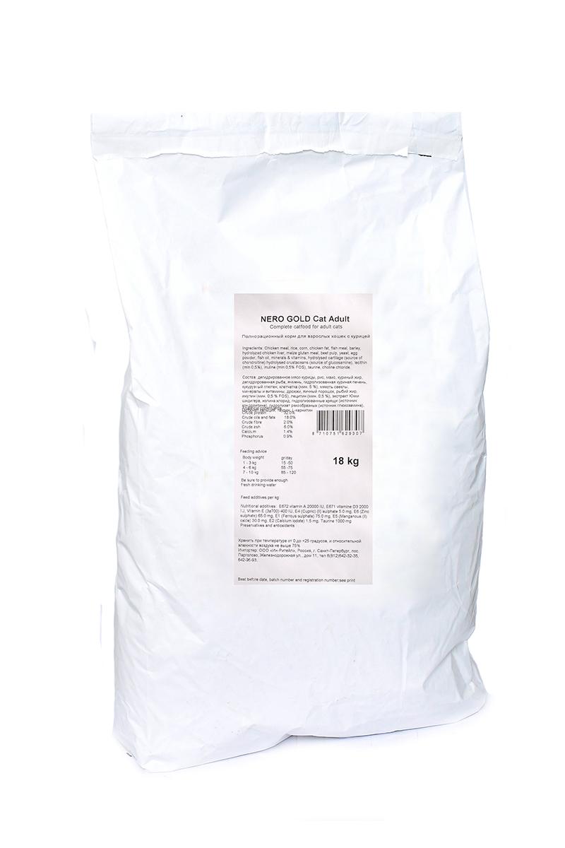 NERO GOLD super premium Для Кошек с Курицей (Cat Adult Chicken 32/18), 18 кг.0120710Состав: дегидрированное мясо курицы, рис, маис, куриный жир, дегидрированная рыба, ячмень, гидролизованная куриная печень, кукурузный глютен, клетчатка (мин. 5 %), мякоть свеклы, минералы и витамины, дрожжи, яичный порошок, рыбий жир, инулин (мин. 0,5 % FOS), лецитин (мин. 0,5 %), экстракт Юкки шидигера, холина хлорид, гидролизованные хрящи (источник хондроитина), гидролизат ракообразных (источник глюкозамина), карбонат кальция, таурин, L-карнитин. Условия хранения: в прохладномтемном месте.
