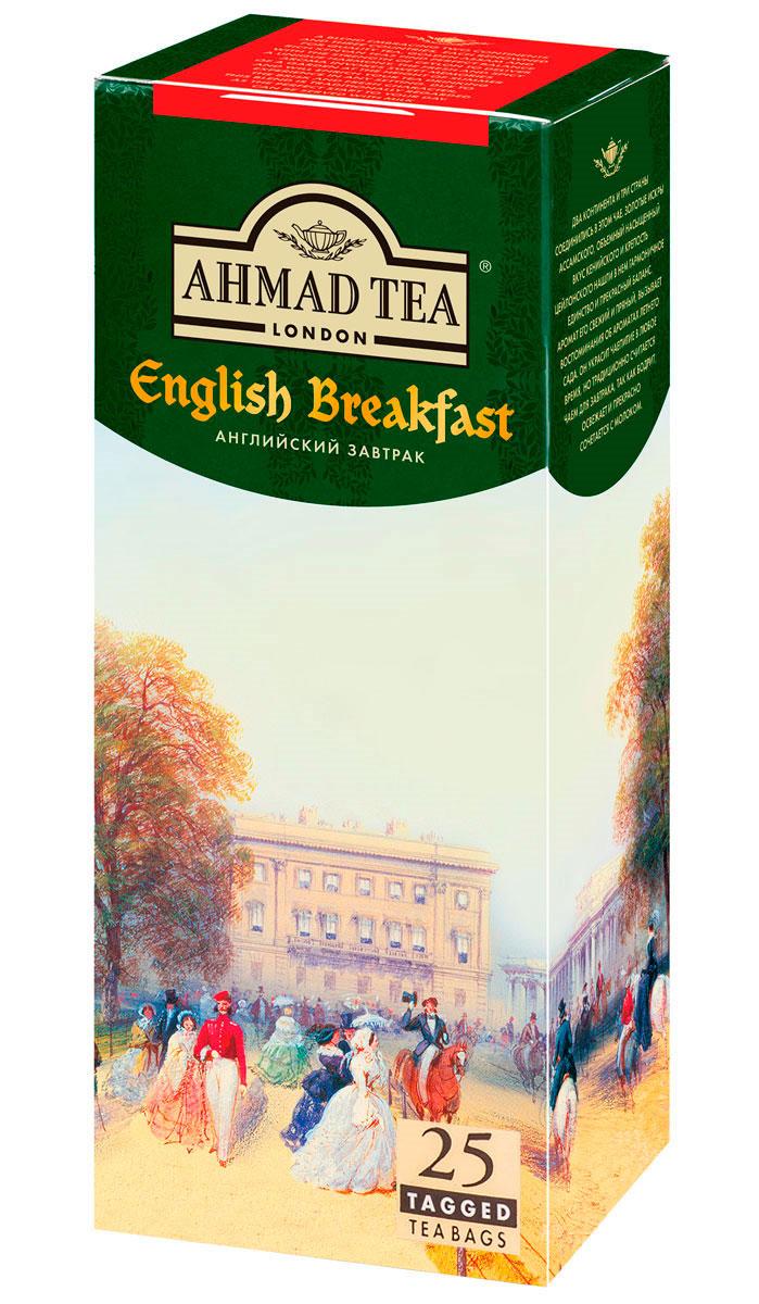 Ahmad Tea English Breakfast черный чай в пакетиках, 25 шт0784-12Два континента и три страны соединились в чае Ahmad English Breakfast. Золотистые искры ассамского, объемный и насыщенный вкус кенийского и крепость цейлонского нашли в нем гармоничное единство и прекрасный баланс. Аромат его свежий и пряный, вызывает воспоминания об ароматах летнего сада. Он украсит чаепитие в любое время, но традиционно считается чаем для завтрака, так как бодрит, освежает и прекрасно сочетается с молоком.Заваривать 5-7 минут, температура воды 100°C.