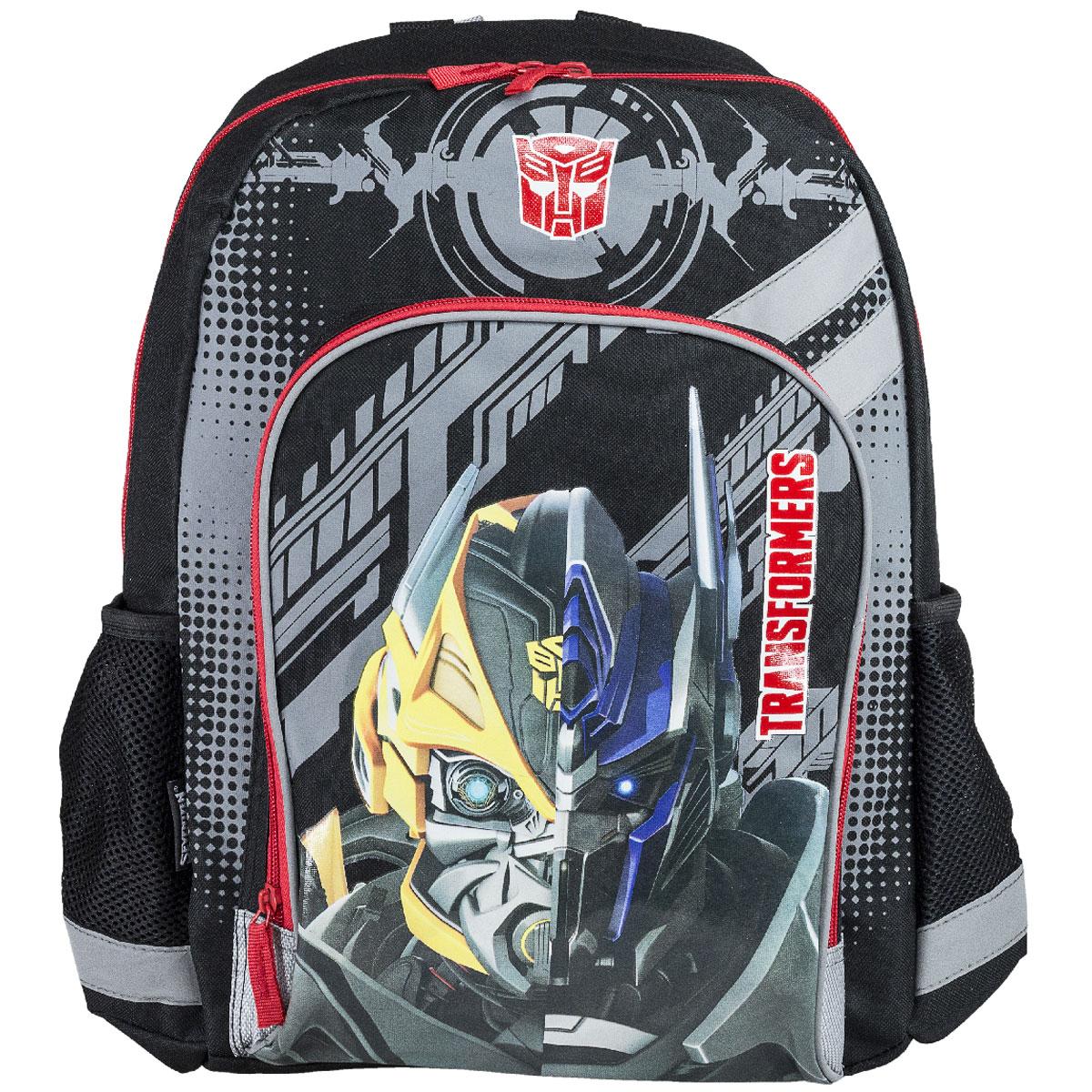 Рюкзак школьный Transformers Prime, цвет: черный, серый красный. TRCB-MT1-988M72523WDРюкзак школьный Transformers Prime обязательно привлечет внимание вашего школьника. Выполнен из прочных и высококачественных материалов, дополнен изображением трансформера.Содержит одно вместительное отделение, закрывающееся на застежку-молнию с двумя бегунками. Внутри отделения находятся две перегородки для тетрадей или учебников, фиксирующиеся резинкой. Дно рюкзака можно сделать жестким, разложив специальную панель с пластиковой вставкой, что повышает сохранность содержимого рюкзака и способствует правильному распределению нагрузки. Лицевая сторона оснащена накладным карманом на молнии. По бокам расположены два накладных кармана-сетка. Конструкция спинки дополнена противоскользящей сеточкой и системой вентиляции для предотвращения запотевания спины ребенка. Мягкие широкие лямки S-образной формы позволяют легко и быстро отрегулировать рюкзак в соответствии с ростом. Рюкзак оснащен текстильной ручкой для удобной переноски в руке. Светоотражающие элементы обеспечивают безопасность в темное время суток.Такой школьный рюкзак станет незаменимым спутником вашего ребенка в походах за знаниями.Вес рюкзака без наполнения: 550 г.Рекомендуемый возраст: от 12 лет.