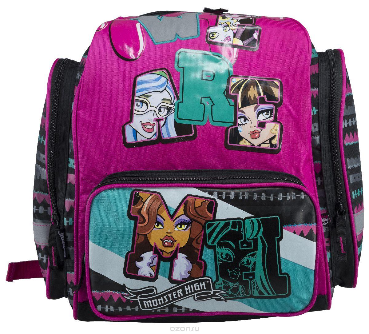 Рюкзак школьный Monster High, цвет: розовый, черный. MHCB-MT1-945CRCB-RT2-836EРюкзак школьный Monster High понравится каждой девочке-поклоннице мультсериала Школа монстров. Выполнен из прочных и высококачественных материалов, дополнен изображением учениц Monster High.Содержит одно вместительное отделение, закрывающееся на застежку-молнию с двумя бегунками. Лицевая сторона оснащена накладным карманом на застежке-молнии. По бокам расположены два накладных кармана на молнии. Специально разработанная архитектура спинки со стабилизирующими набивными элементами повторяет естественный изгиб позвоночника. Набивные элементы обеспечивают вентиляцию спины ребенка. Мягкие широкие лямки позволяют легко и быстро отрегулировать рюкзак в соответствии с ростом. Рюкзак оснащен эргономичной ручкой для удобной переноски в руке. Светоотражающие элементы обеспечивают безопасность в темное время суток.Такой школьный рюкзак станет незаменимым спутником вашего ребенка в походах за знаниями.Вес рюкзака без наполнения: 700 г.Рекомендуемый возраст: от 12 лет.