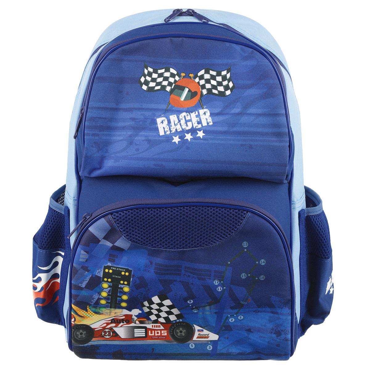 Рюкзак школьный Tiger Racer, цвет: синий, голубой0066-GB01-P1Рюкзак школьный Tiger Racer изготовлен из качественного нейлона, характеризующегося повышенной износостойкостью, водонепроницаемостью и устойчивостью к УФ-излучению. Рюкзак имеет одно основное отделение, закрывающееся на молнию с двумя бегунками. Внутри отделения расположены два разделителя. На лицевой стороне ранца расположены два накладных кармана на молнии. По бокам ранца размещены два дополнительных открытых накладных кармана на резинке. Ортопедическая спинка, созданная по специальной технологии из дышащего материала, равномерно распределяет нагрузку на плечевые суставы и спину. Удлиненные держатели облегчают фиксацию длины ремней с мягкими подкладками. Ранец оснащен удобной ручкой для переноски и двумя широкими лямками, регулируемой длины. Многофункциональный школьный ранец станет незаменимым спутником вашего ребенка в походах за знаниями.