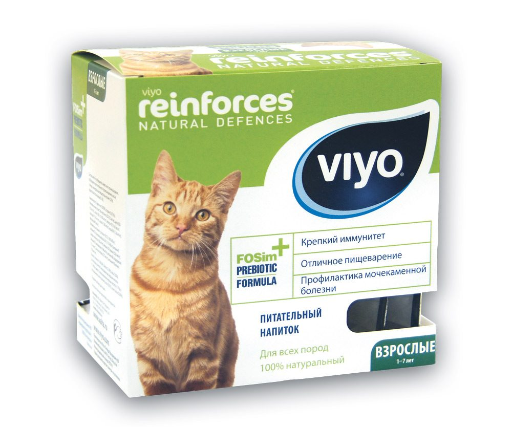 Пребиотический напиток Viyo Reinforces Cat Adult, для взрослых кошек, 7 х 30 мл36057Напиток предназначен для укрепления иммунной системы и нормализации пищеварения, способствует росту здоровой и блестящей шерсти. Увеличивает число целебных бактерий в кишечнике, в котором находится до 70% естественной сопротивляемости организма.