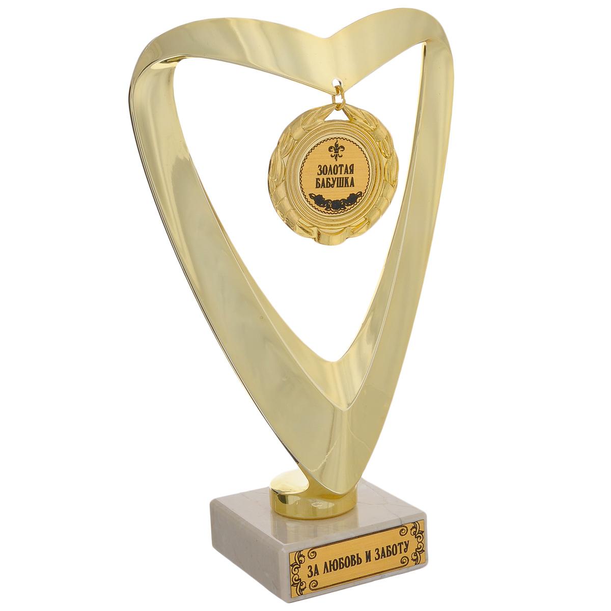 Кубок Сердце. Золотая бабушка, высота 18,5 см95704Кубок Сердце. Золотая бабушка станет замечательным сувениром. Кубок выполнен из пластика с золотистым покрытием. Основание изготовлено из искусственного мрамора. Кубок имеет форму сердца, декорированного металлической подвеской с надписью Золотая бабушка. Основание оформлено надписью За любовь и заботу. Такой кубок обязательно порадует получателя, вызовет улыбку и массу положительных эмоций.