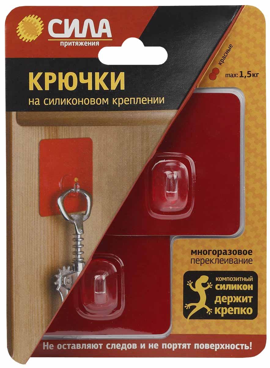 Крючки насиликоновом креплении СИЛА, 6.8х6.8 см., красный металлик, до 1,5 кг, 2 шт.17191Крючки на силиконовом креплении– система многоразового использования, без гвоздей, для гладких поверхностей, таких как кафель, пластик, ламинированные поверхности мебели и т.д. Максимальная нагрузка до 1,5 кг. Цвет: красный металлик цвет: красный