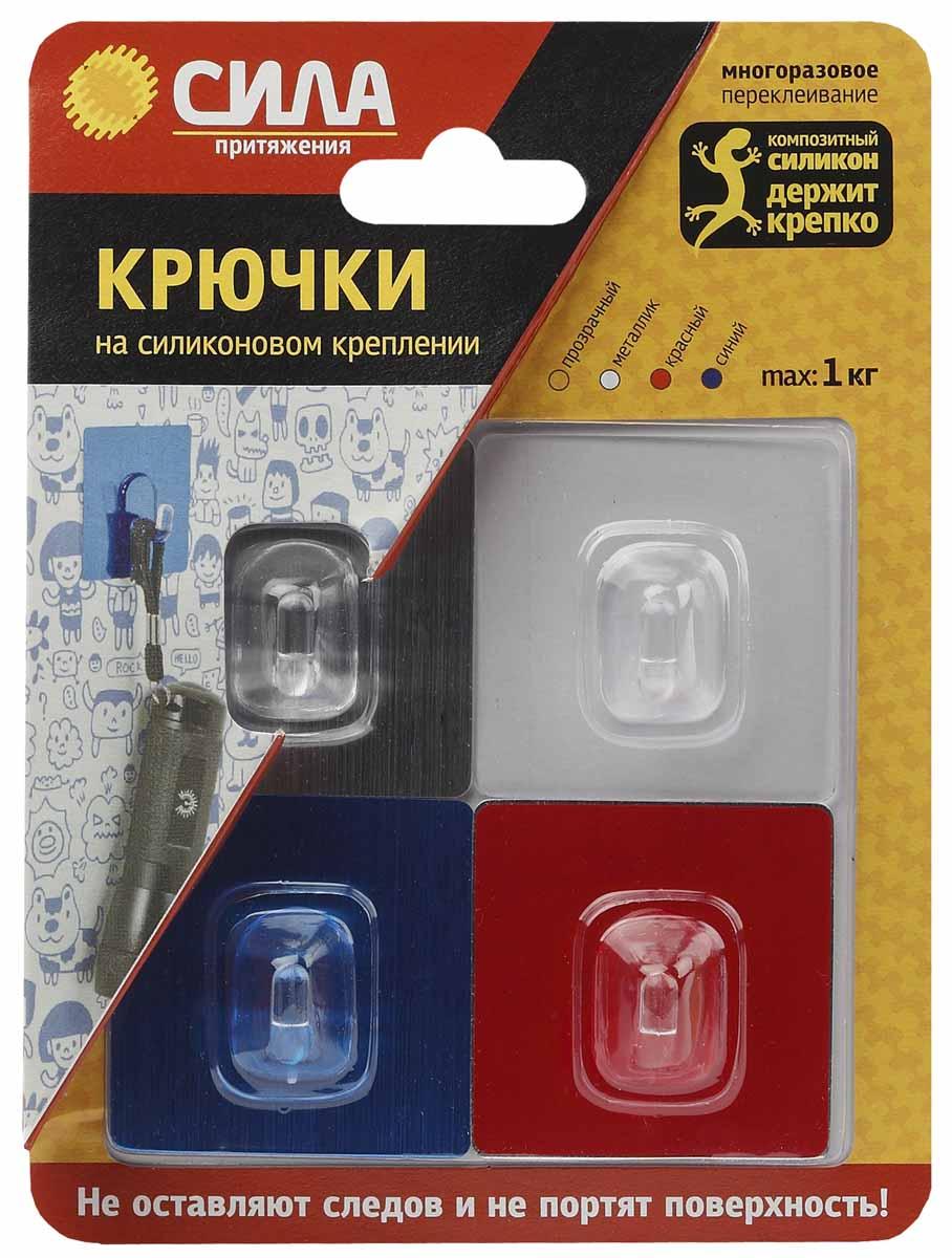 Набор крючков Сила Boy, на силиконовом креплении, 5 х 5 см, 4 штSH5-S4BMIX-24Крючки на силиконовом креплении Сила – система многоразового использования, без гвоздей, для гладких поверхностей, таких как кафель, пластик, ламинированные поверхности мебели. Максимальная нагрузка до 1 кг. Цвет: прозрачный, серебро, синий, красный.