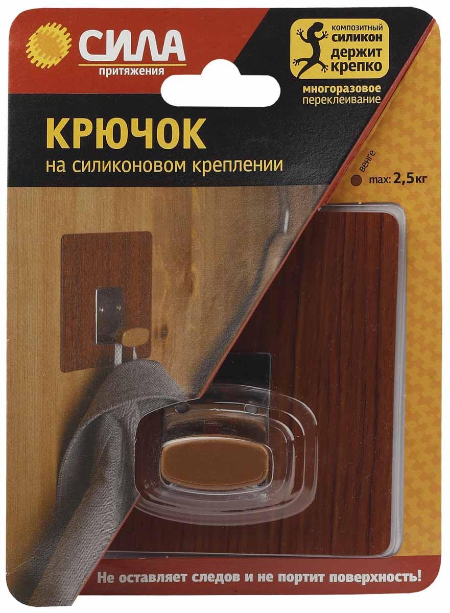 Крючок Сила, на силиконовом креплении, цвет: венге, 10 х 10 см042-00Металлический крючок на силиконовом креплении Сила – система многоразового использования, без гвоздей, для гладких поверхностей, таких как кафель, пластик, ламинированные поверхности мебели. Максимальная нагрузка до 2,5 кг. Размер основы: 10 х 10 см.