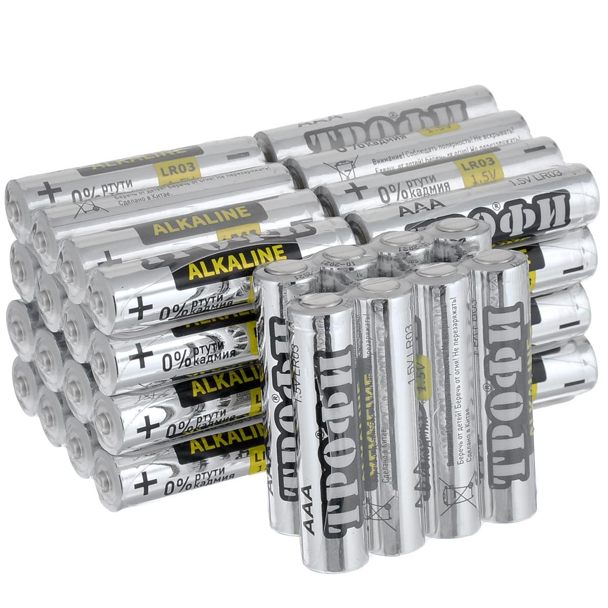 Батарейка алкалиновая Трофи, тип AAA (LR03), 1,5V, 40 шт639317/623055Щелочные (алкалиновые) батарейки Трофи оптимально подходят для повседневного питания множества современных бытовых приборов: электронных игрушек, фонарей, беспроводной компьютерной периферии и многого другого. Не содержат кадмия и ртути. Батарейки созданы для устройств со средним и высоким потреблением энергии. Работают в 10 раз дольше, чем обычные солевые элементы питания.
