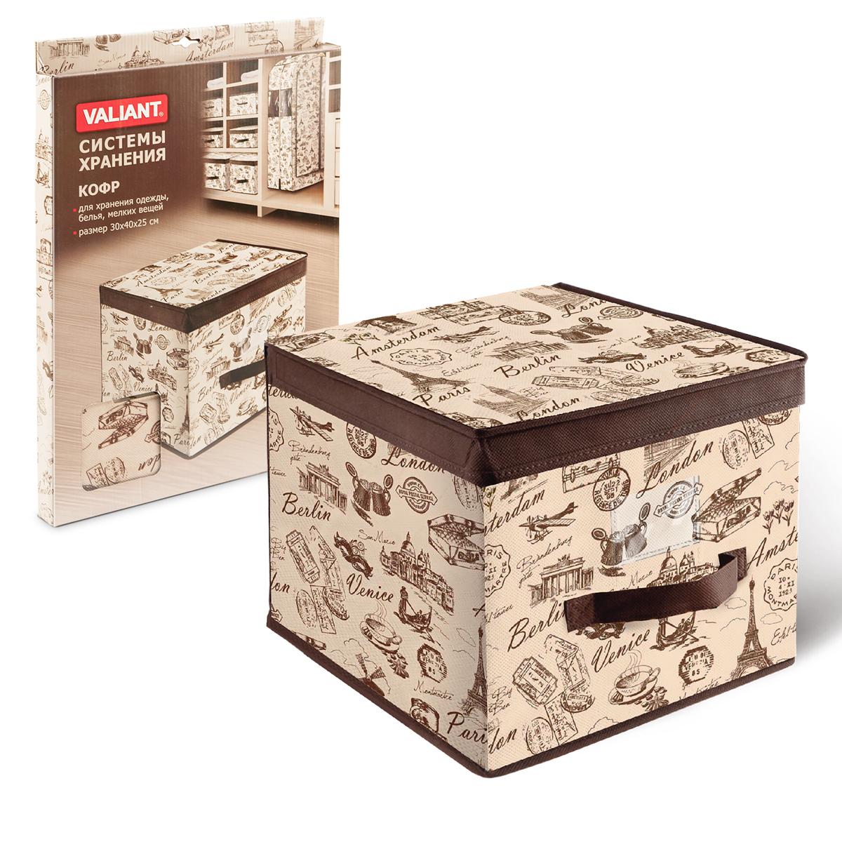 Кофр для хранения Valiant Travelling, 30 х 40 х 25 смБрелок для ключейКофр для хранения Valiant Travelling изготовлен из высококачественного нетканого материала (спанбонда), который обеспечивает естественную вентиляцию, позволяя воздуху проникать внутрь, но не пропускает пыль. Вставки из плотного картона хорошо держат форму. Кофр снабжен специальной крышкой и ручкой сбоку. Изделие отличается мобильностью: легко раскладывается и складывается. В таком кофре удобно хранить одежду, белье и мелкие аксессуары. Оригинальный дизайн погружает в атмосферу путешествий по разным городам и странам.Системы хранения в едином дизайне сделают вашу гардеробную красивой и невероятно стильной.