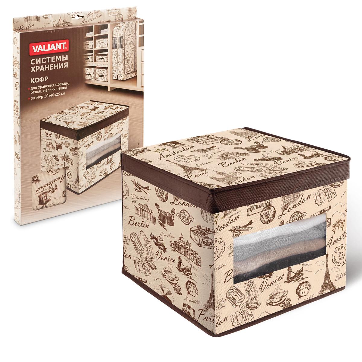 Кофр для хранения Valiant Travelling, с окошком, 30 см х 40 см х 25 смTD 0033Кофр для хранения Valiant Travelling изготовлен из высококачественного нетканого материала (спанбонда), который обеспечивает естественную вентиляцию, позволяя воздуху проникать внутрь, но не пропускает пыль. Вставки из плотного картона хорошо держат форму. Кофр снабжен специальной крышкой, а также прозрачным окошком из ПВХ. Изделие отличается мобильностью: легко раскладывается и складывается. В таком кофре удобно хранить одежду, белье и мелкие аксессуары. Оригинальный дизайн погружает в атмосферу путешествий по разным городам и странам.Системы хранения в едином дизайне сделают вашу гардеробную красивой и невероятно стильной.
