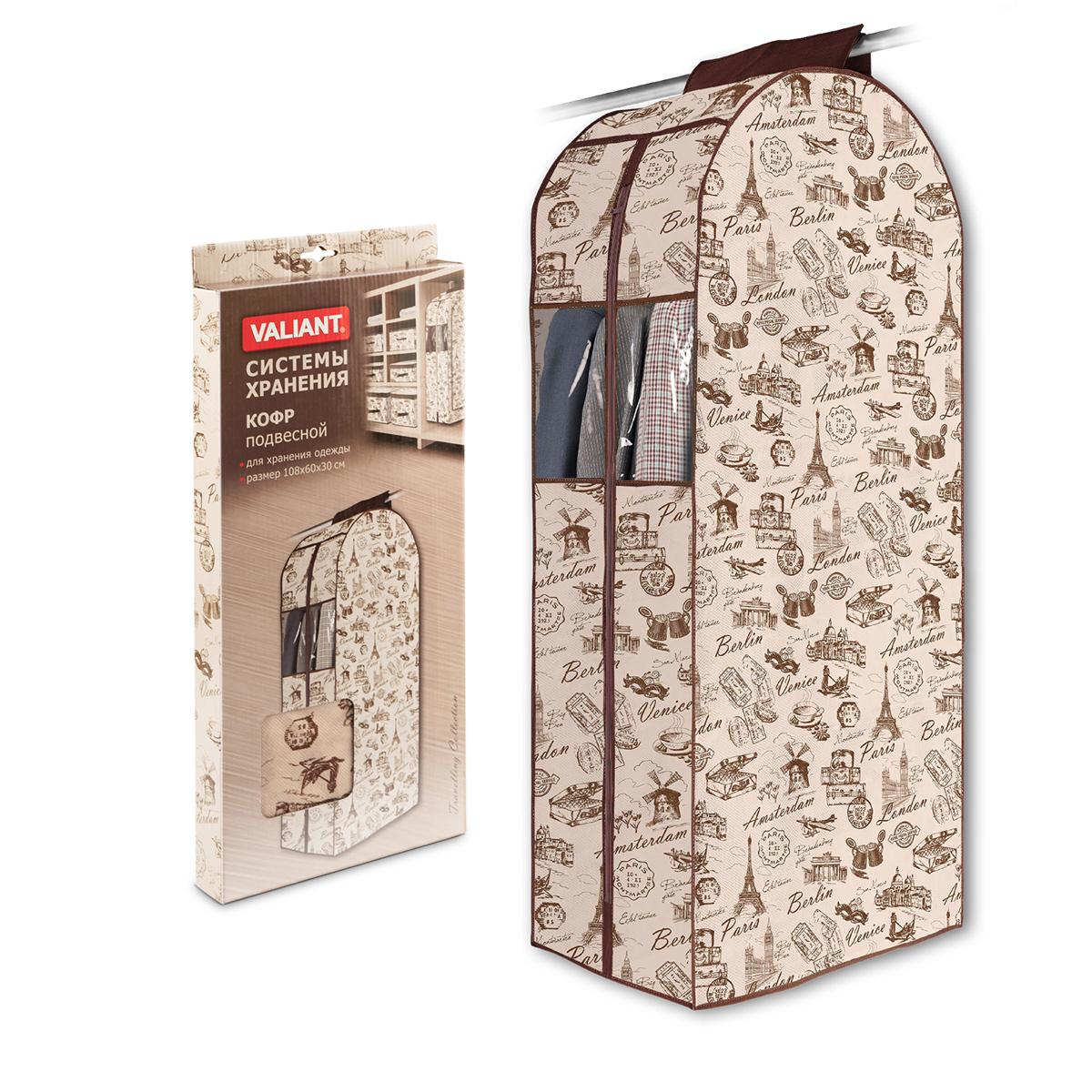 Кофр подвесной для одежды Valiant Travelling, 108 х 60 х 30 смU210DFПодвесной кофр для одежды Valiant Travelling изготовлен из высококачественного нетканого материала (спанбонда), который обеспечивает естественную вентиляцию, позволяя воздуху проникать внутрь, но не пропускает пыль. Кофр очень удобен в использовании. Благодаря размерам и форме отлично подходит для транспортировки и долговременного хранения одежды (летом - теплых курток и пальто, зимой - летнего гардероба). Легко открывается и закрывается с помощью застежки-молнии. Кофр снабжен прозрачным окошком из ПВХ, что позволяет легко просматривать содержимое. Изделие снабжено широкой петлей на липучках, с помощью которой крепится к перекладине в гардеробе. Оригинальный дизайн погружает в атмосферу путешествий по разным городам и странам. Системы хранения в едином дизайне сделают вашу гардеробную красивой и невероятно стильной.