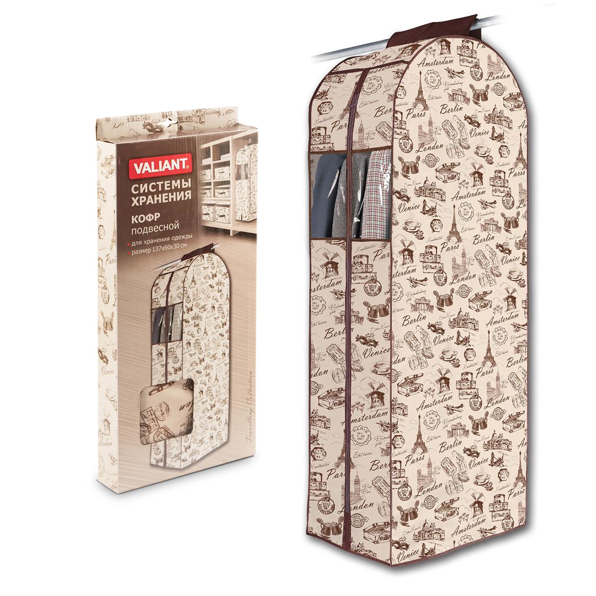 Кофр подвесной для одежды Valiant Travelling, 137 см х 60 см х 30 см531-401Подвесной кофр для одежды Valiant Travelling изготовлен из высококачественного нетканого материала (спанбонда), который обеспечивает естественную вентиляцию, позволяя воздуху проникать внутрь, но не пропускает пыль. Кофр очень удобен в использовании. Благодаря размерам и форме отлично подходит для транспортировки и долговременного хранения одежды (летом - теплых курток и пальто, зимой - летнего гардероба). Легко открывается и закрывается с помощью застежки-молнии. Кофр снабжен прозрачным окошком из ПВХ, что позволяет легко просматривать содержимое. Изделие снабжено широкой петлей на липучках, с помощью которой крепится к перекладине в гардеробе. Оригинальный дизайн погружает в атмосферу путешествий по разным городам и странам. Системы хранения в едином дизайне сделают вашу гардеробную красивой и невероятно стильной.